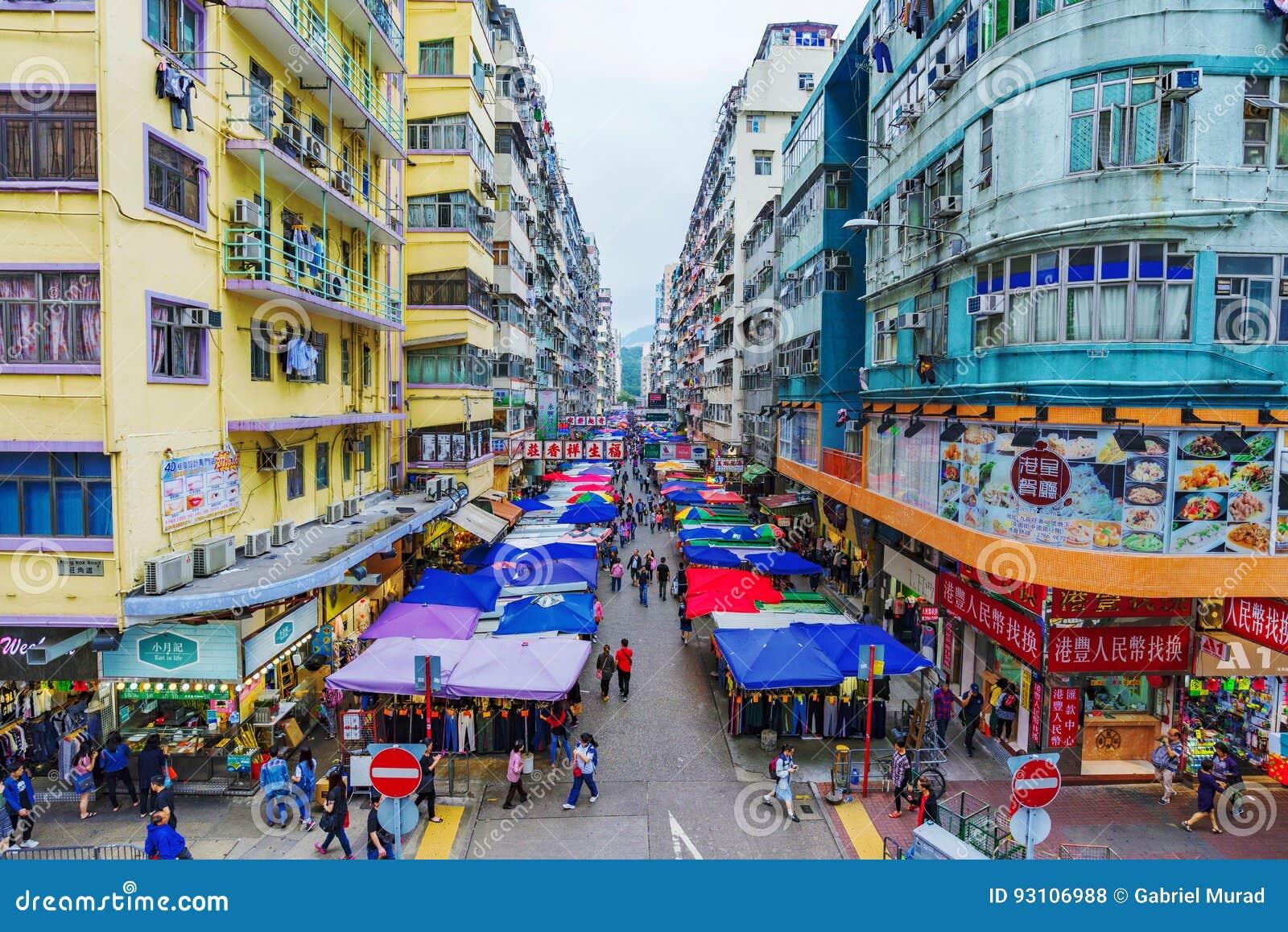 Vue de marché en plein air de fa Yuen dans Mongkok