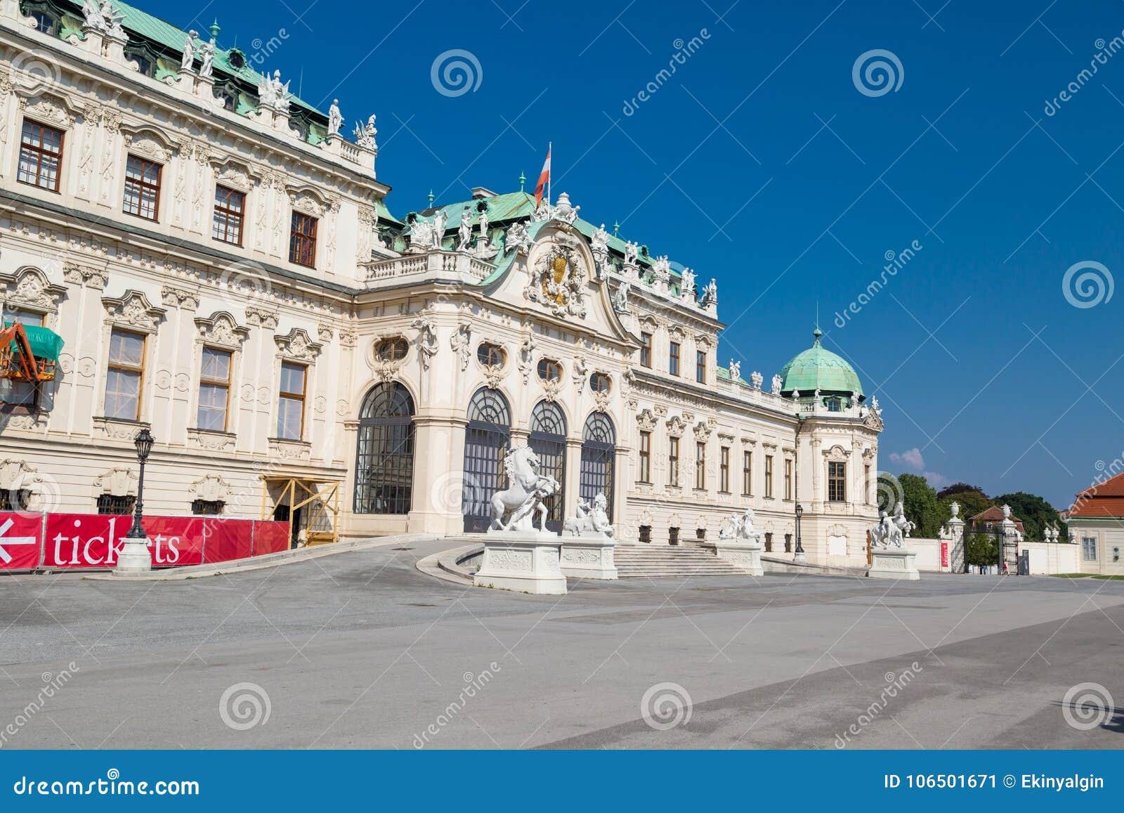 Vue extérieure de palais de belvédère à Vienne