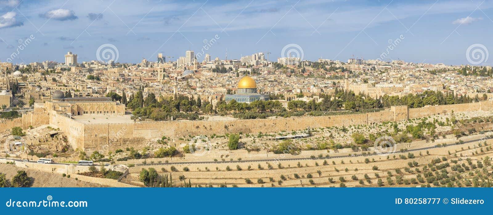 Vue panoramique à la vieille ville de Jérusalem et à l Esplanade des mosquées
