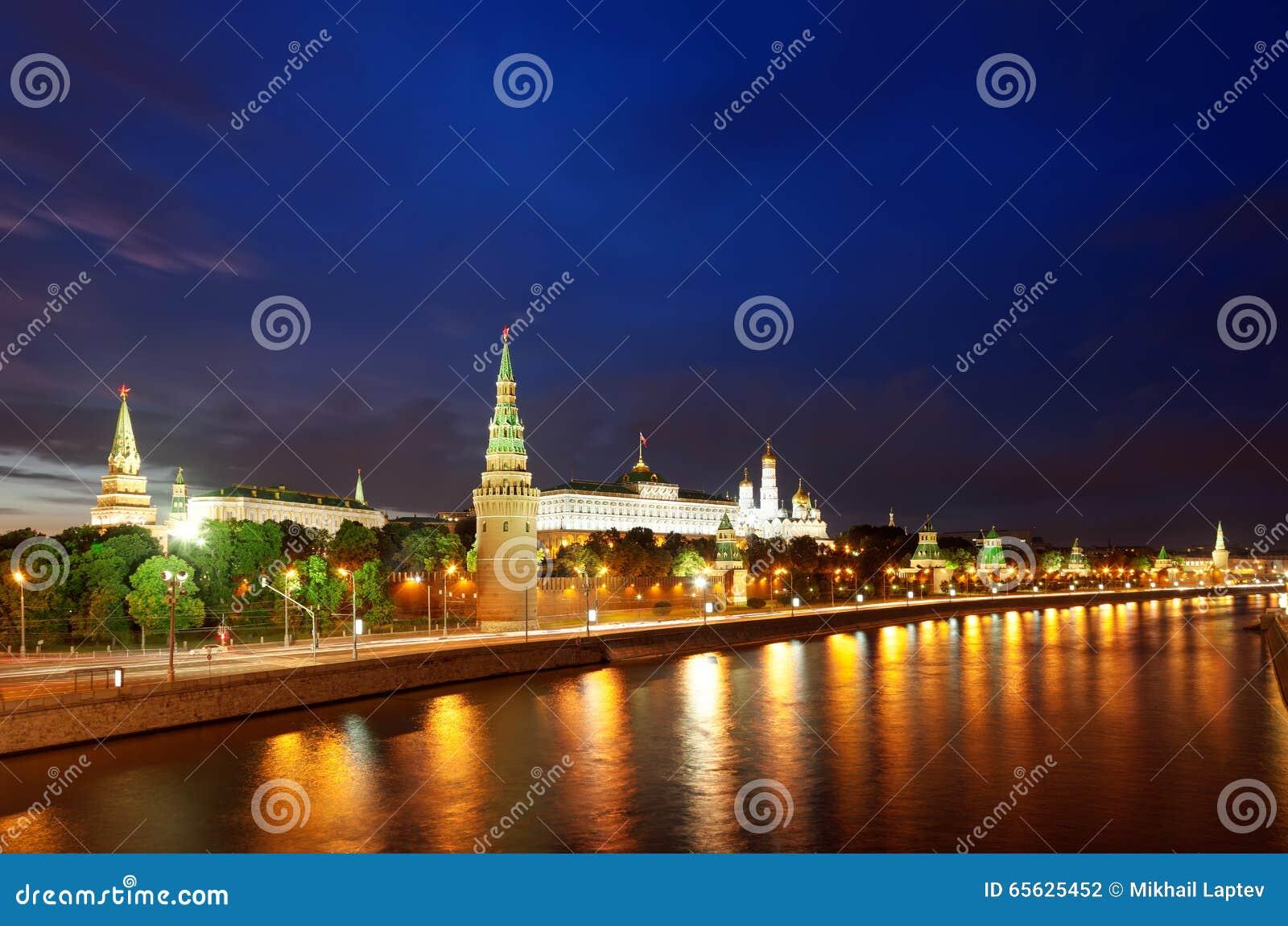 Vue panoramique à Moscou Kremlin