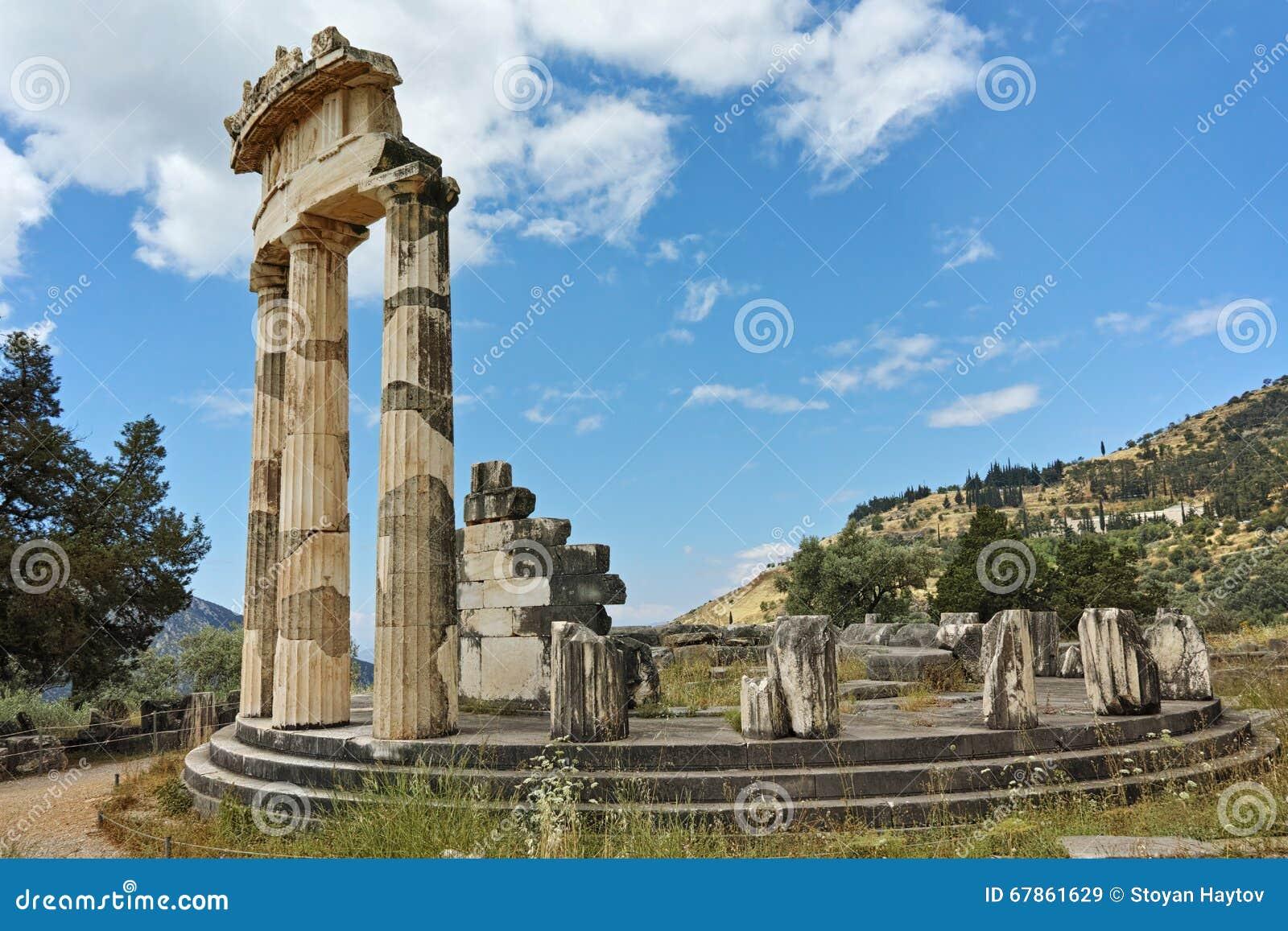 Vue panoramique d Athena Pronaia Sanctuary à Delphes, Grèce