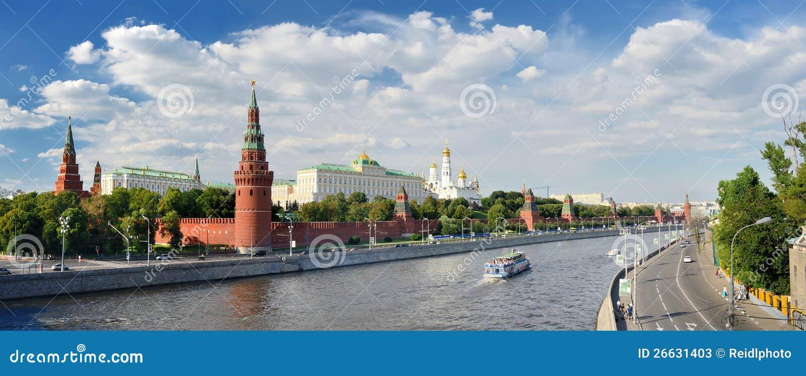 Vue panoramique de Moscou Kremlin