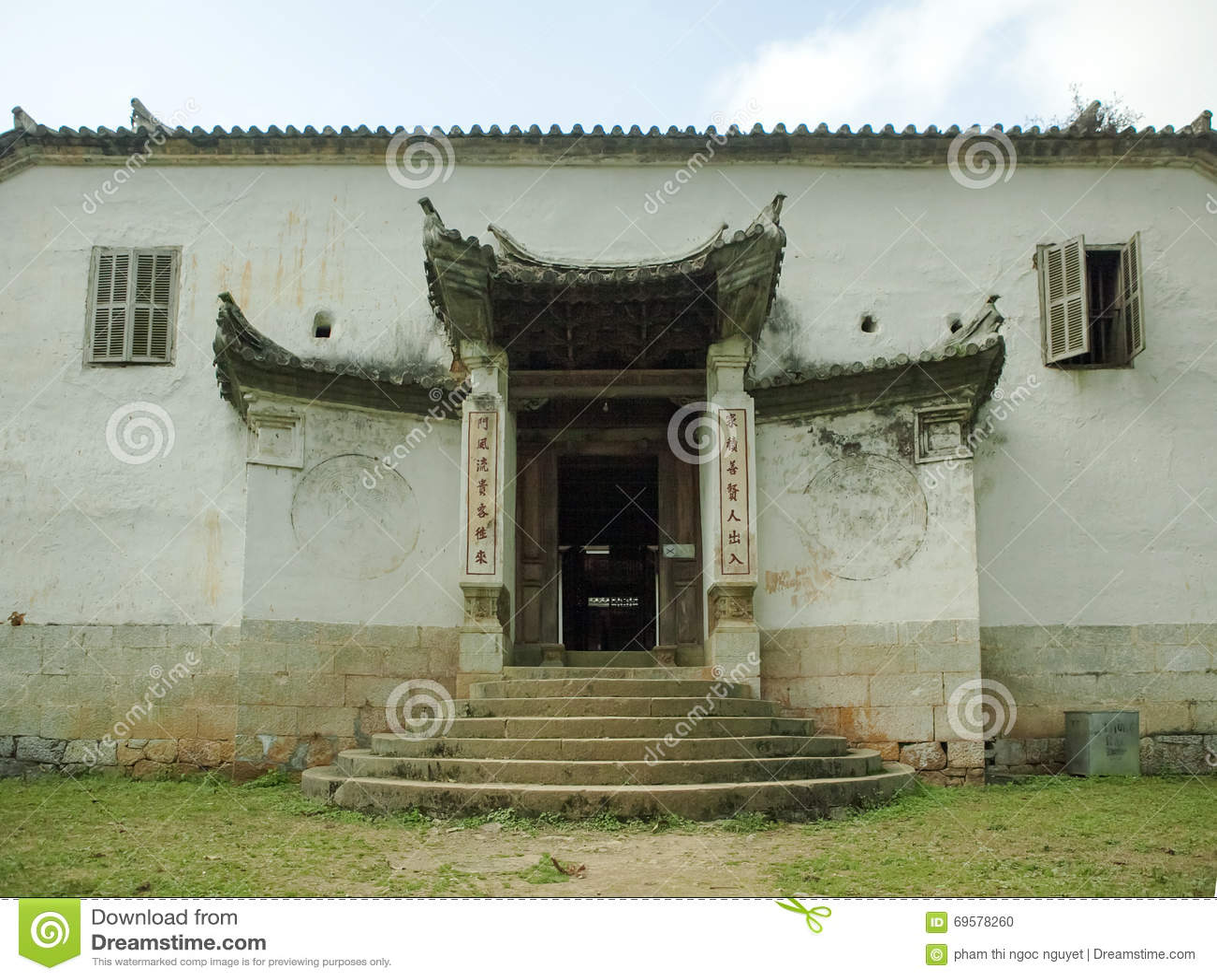 Vuong domu pałac