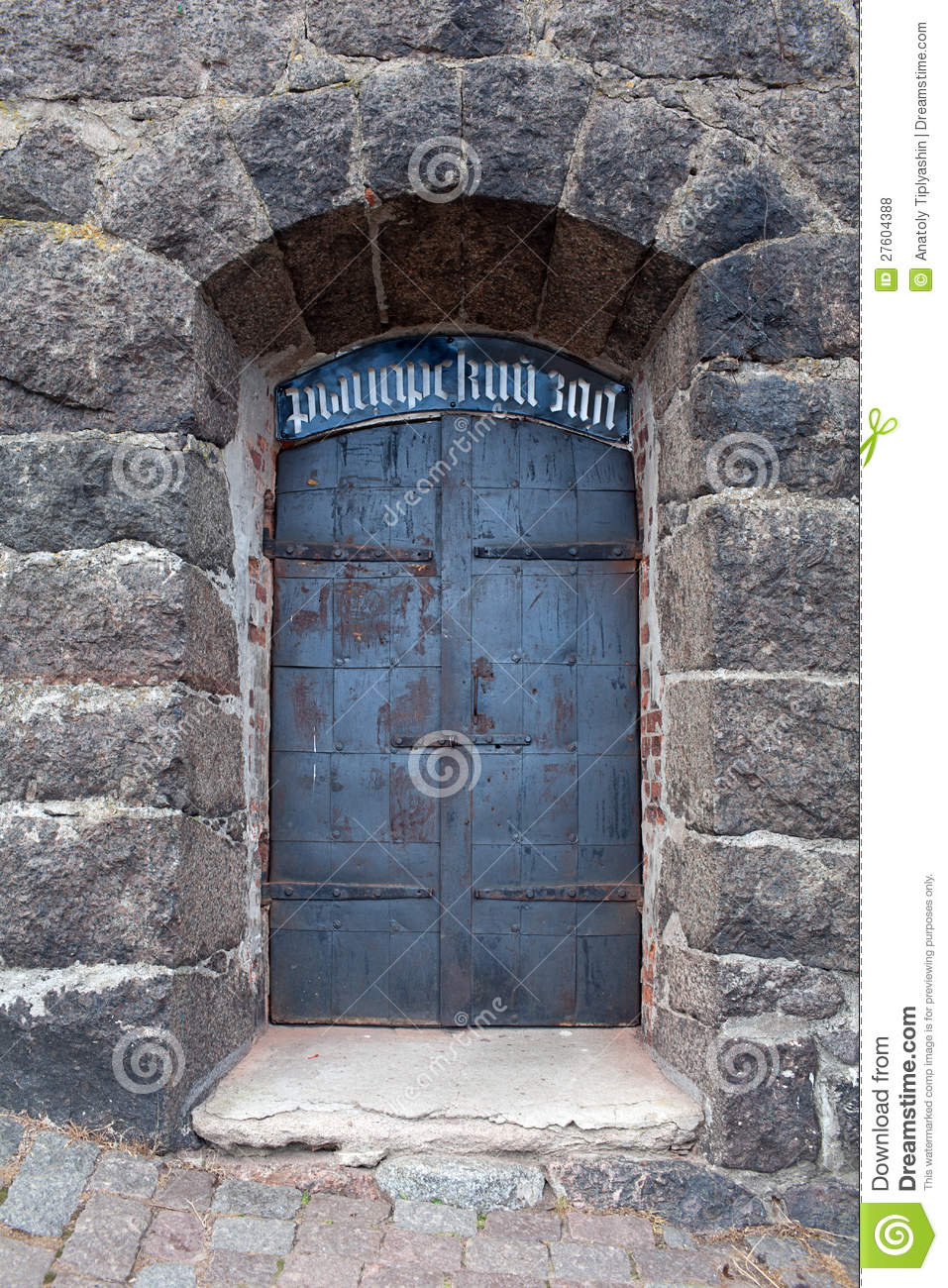 Vyborg castle door royalty free stock photos image 27604388 for 13th door