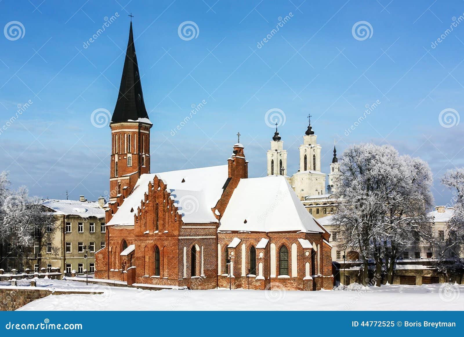 Vytautas the Great Church, Kaunas