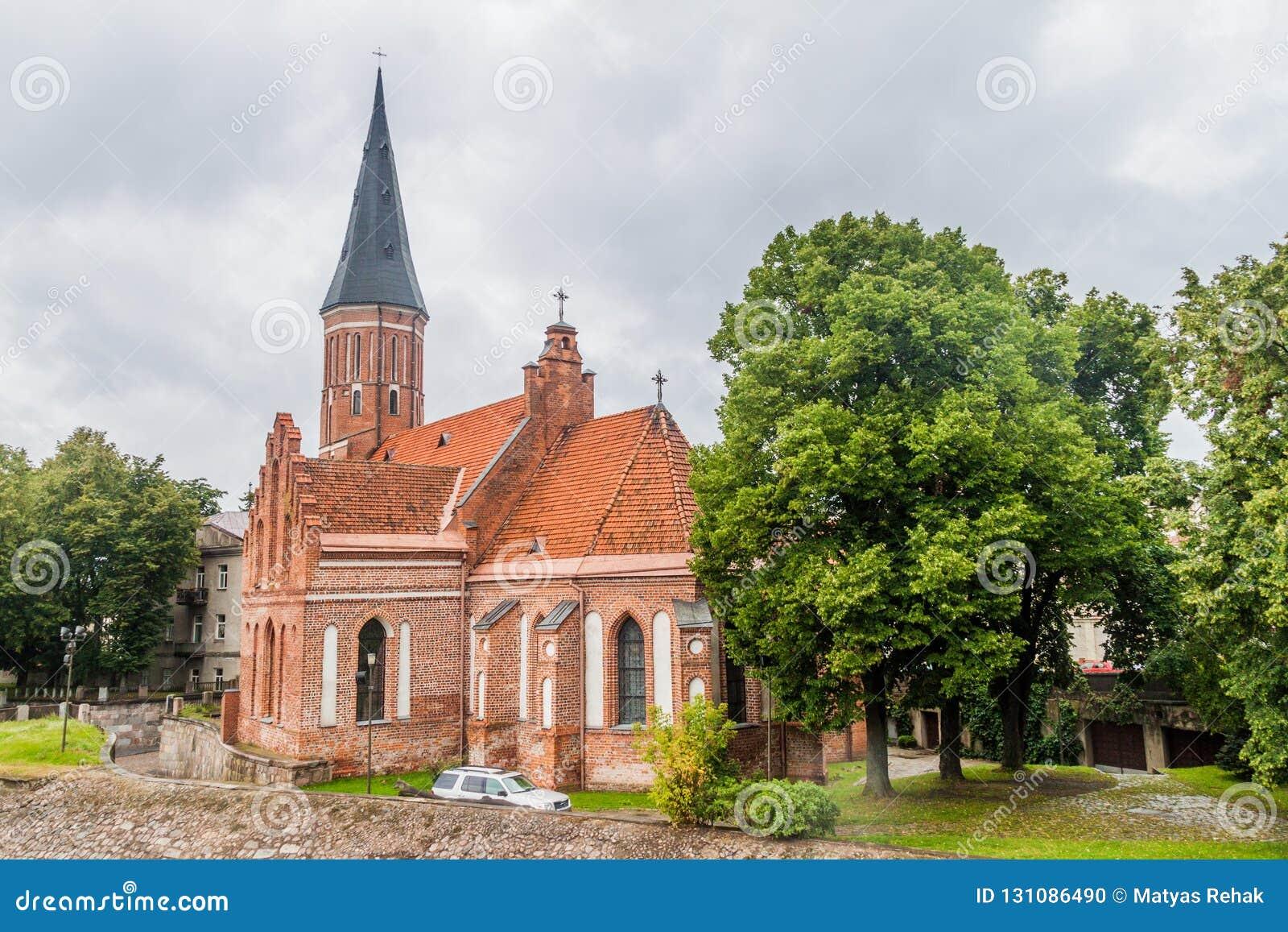 Vytautas Wielki kościół wniebowzięcie Święty maryja dziewica w Kaunas, Lithuani