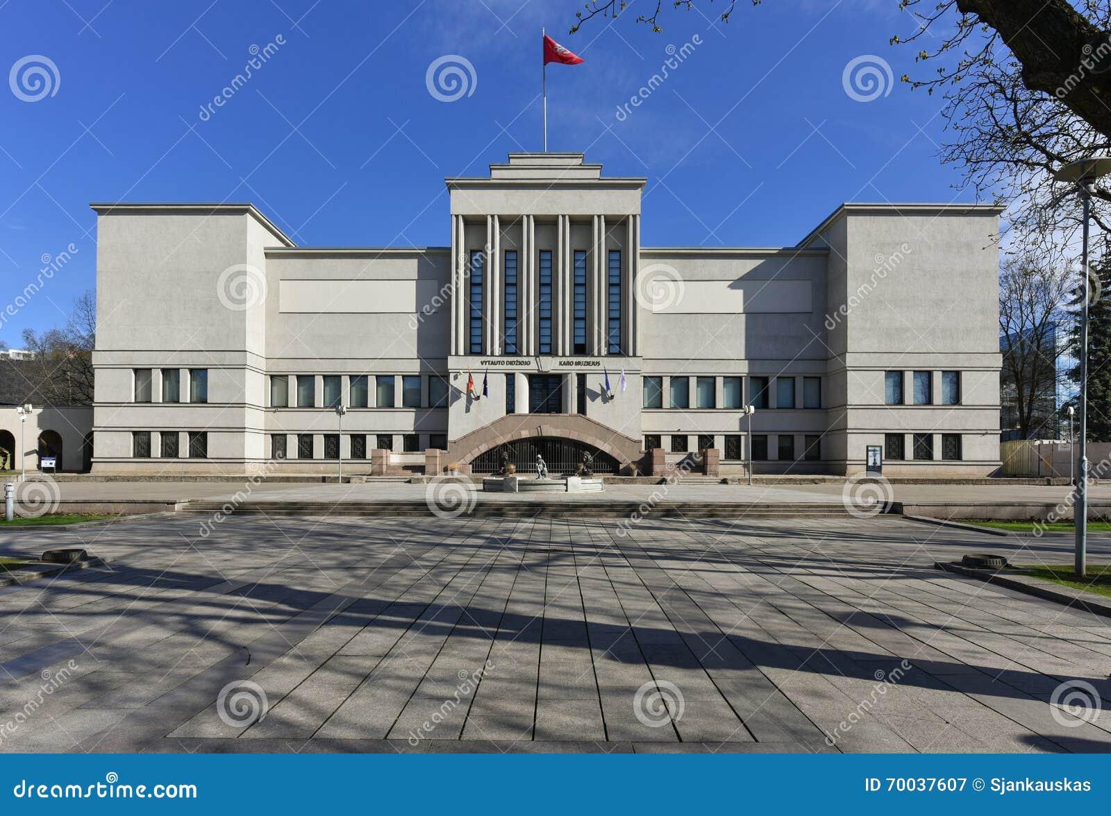 Vytautas Wielki wojenny muzealny Kaunas Lithuania