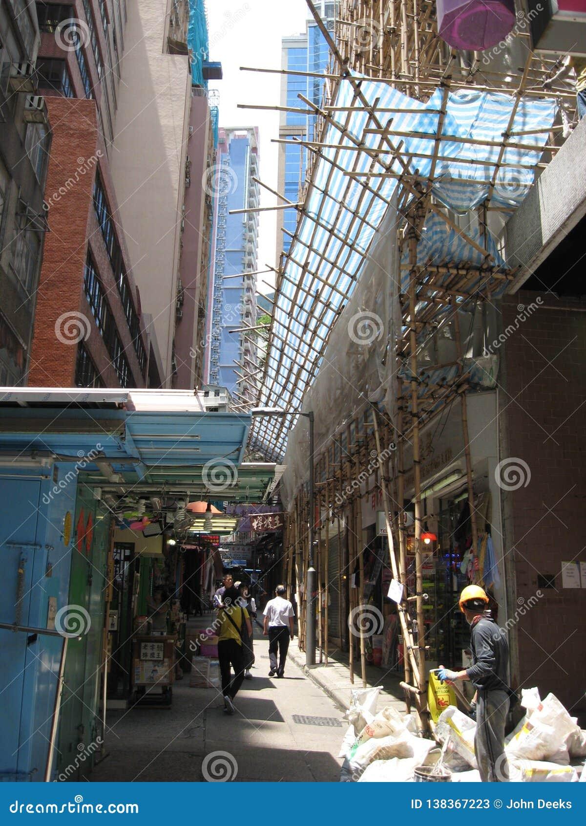 Wąska zwyczajna ulica na głównej wyspie, Hong Kong
