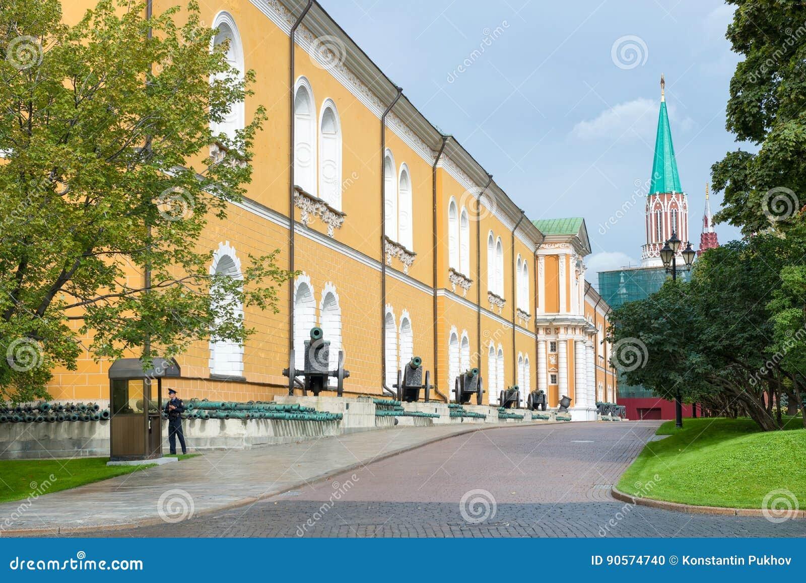 Wśrodku Kremlin