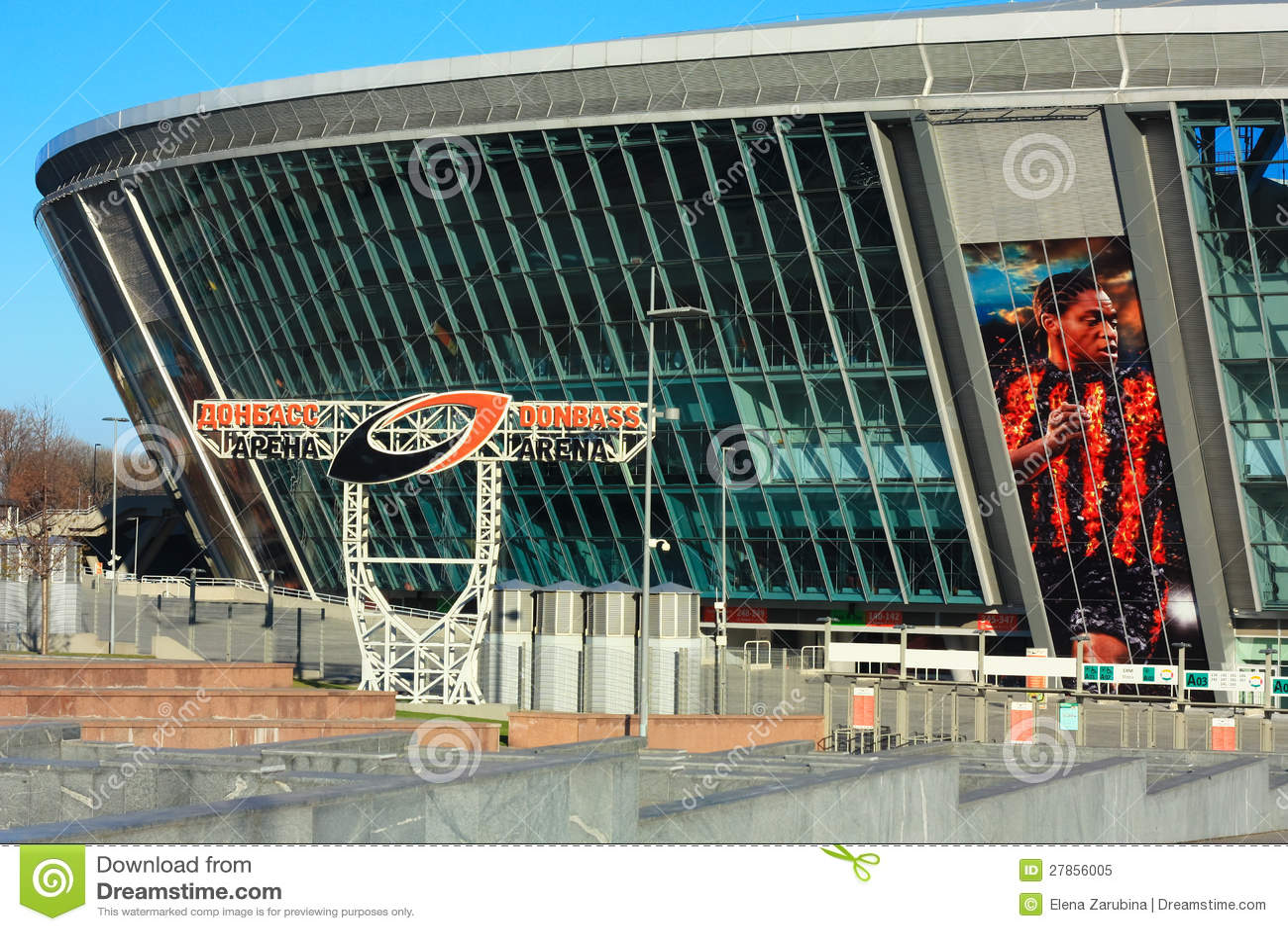 W Donetsk Donbass Arena, Ukraina