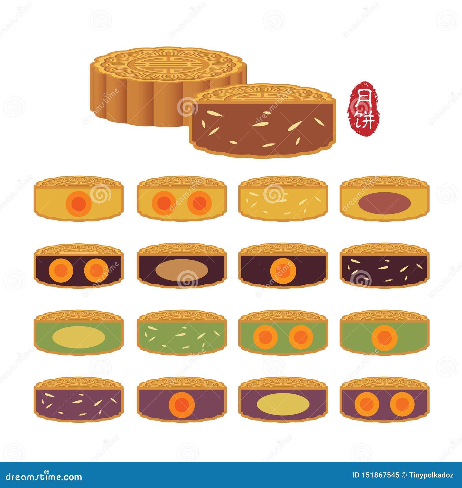 W połowie jesień festiwalu jedzenie - mooncake z różnym smakiem