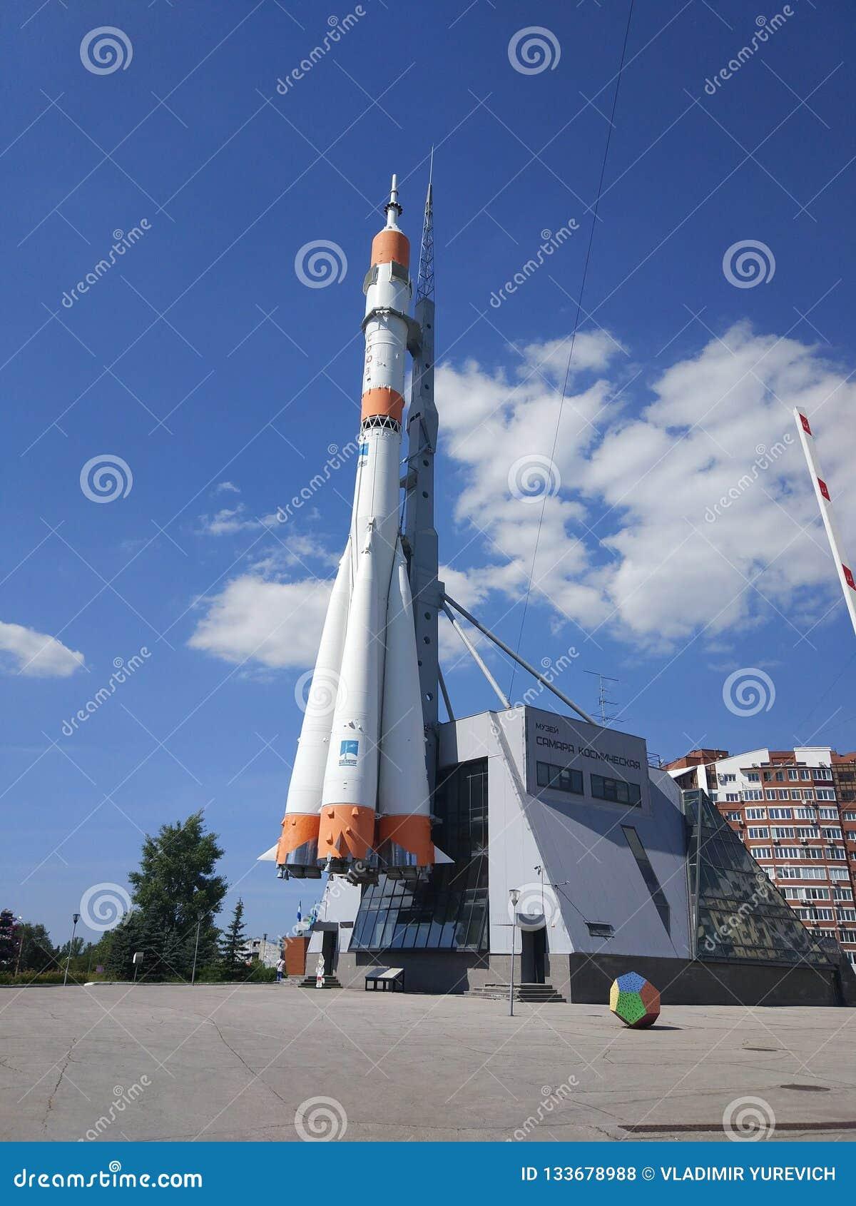 W Samara, tam jest także muzeum kosmonautyka