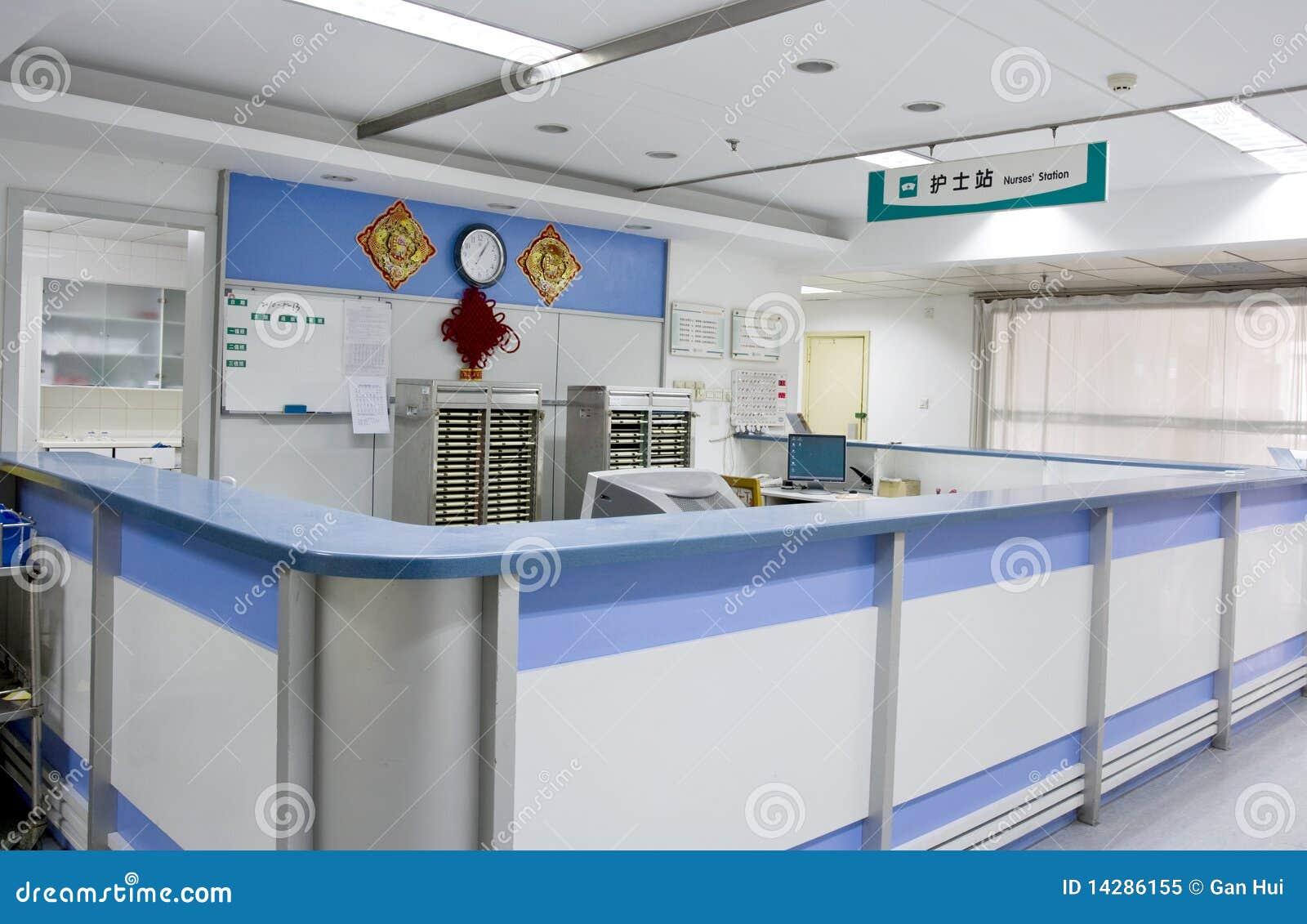W szpitalu pielęgniarki stacja