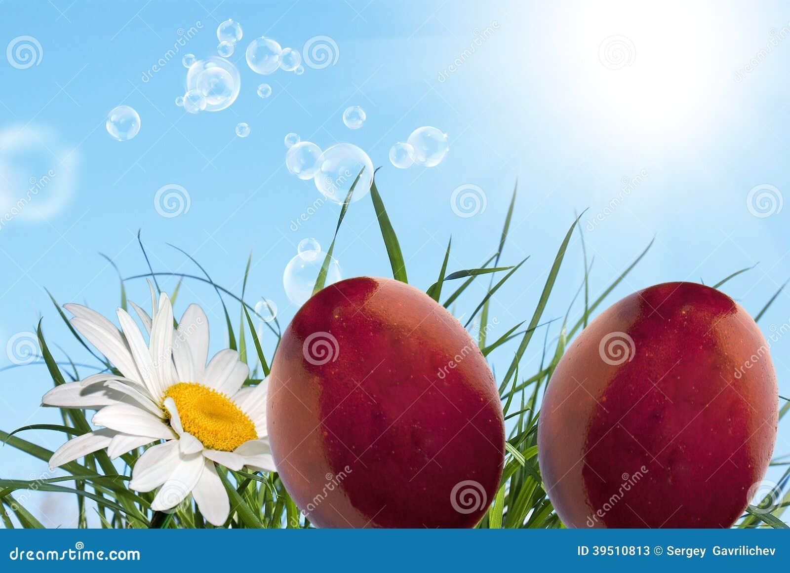 Wakacyjny Easter
