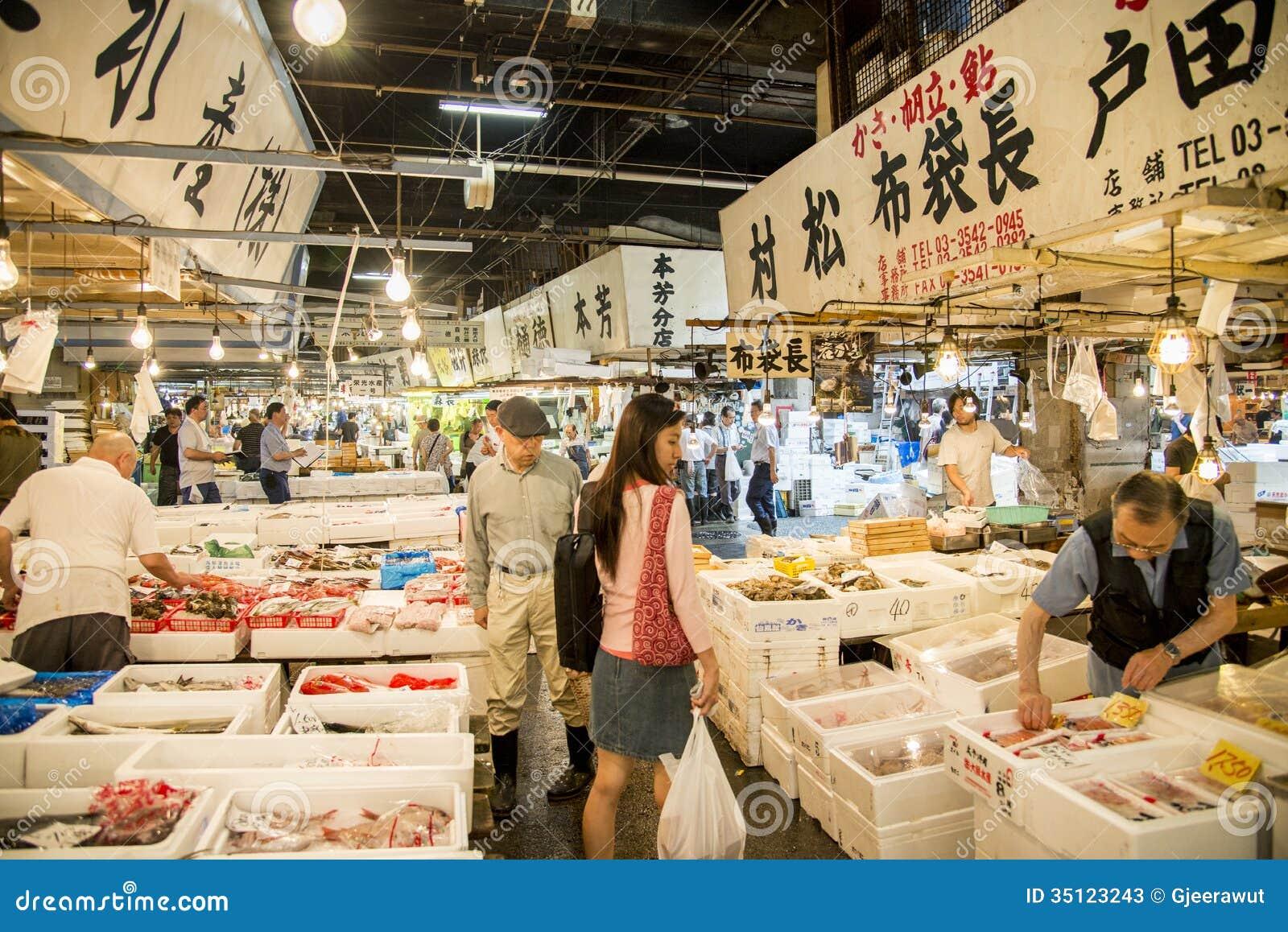 Walking in tsukiji fish market japan editorial stock photo for Japan fish market