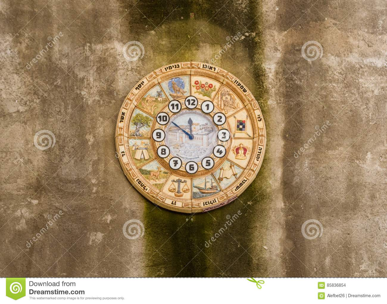 Wall Clock Names Of The Twelve Tribes Of Israel Western Wall In