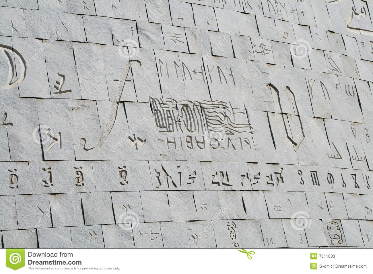 Wall of library in Alexandria
