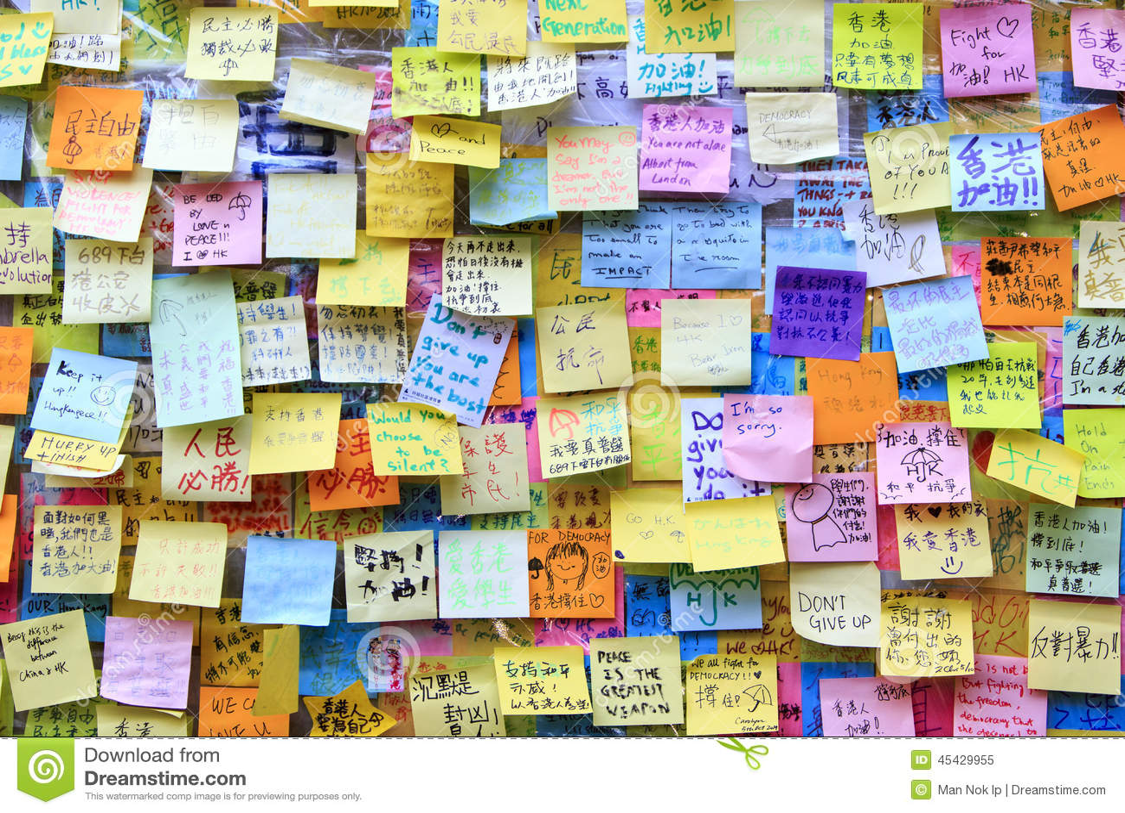wall of wishes at umbrella revolution in hong kong