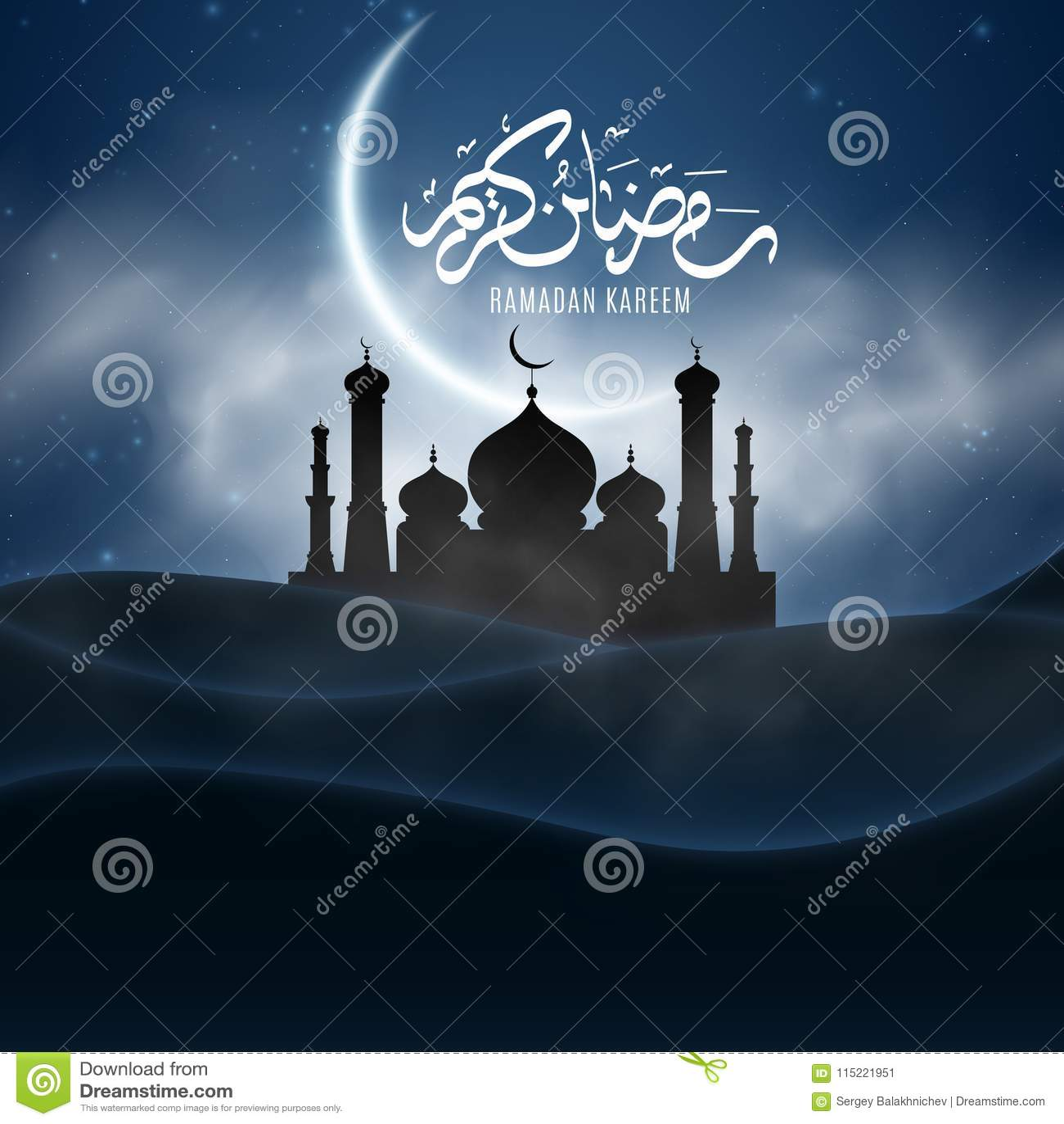 Download Wallpaper For Ramadan Kareem. Religion Holy Month. Hand Drawn Arabic Calligraphy. Bright