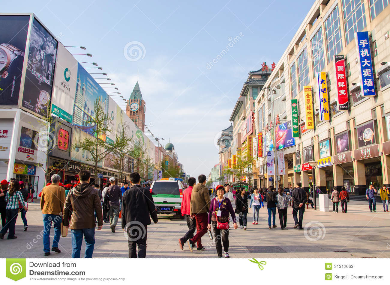 Wangfujing street beijing editorial stock photo image of for Shopping in cina
