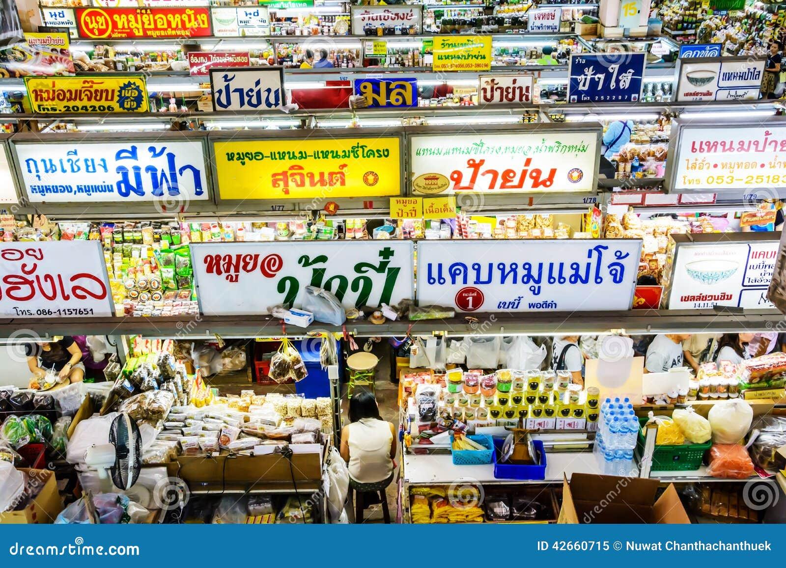 Eyewear in Thailand