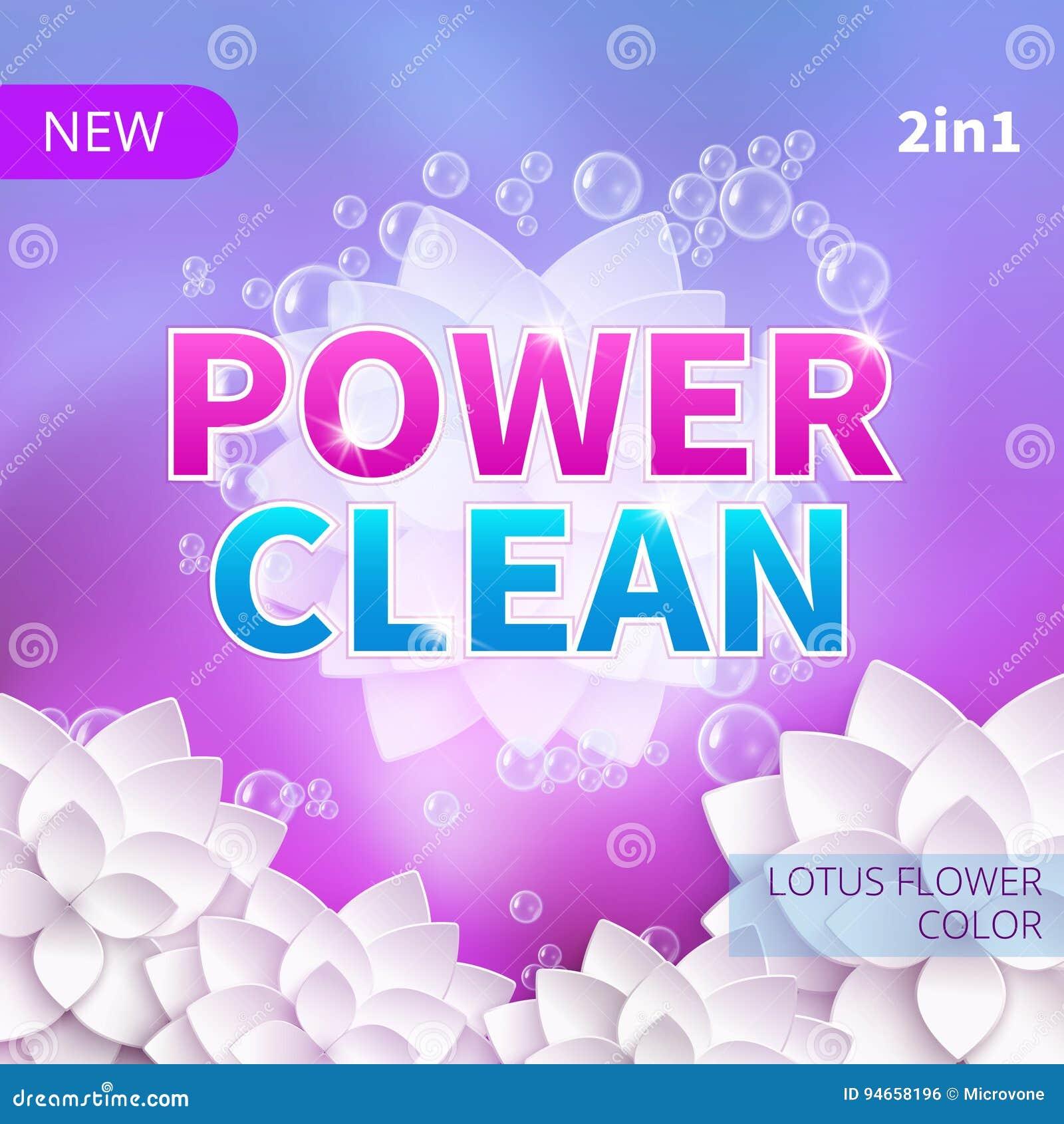 Waschpulver und Reinigungsmittel vector VerpackungsKonzeption des Produkts Säubern Sie Konzept mit Schaumblasen
