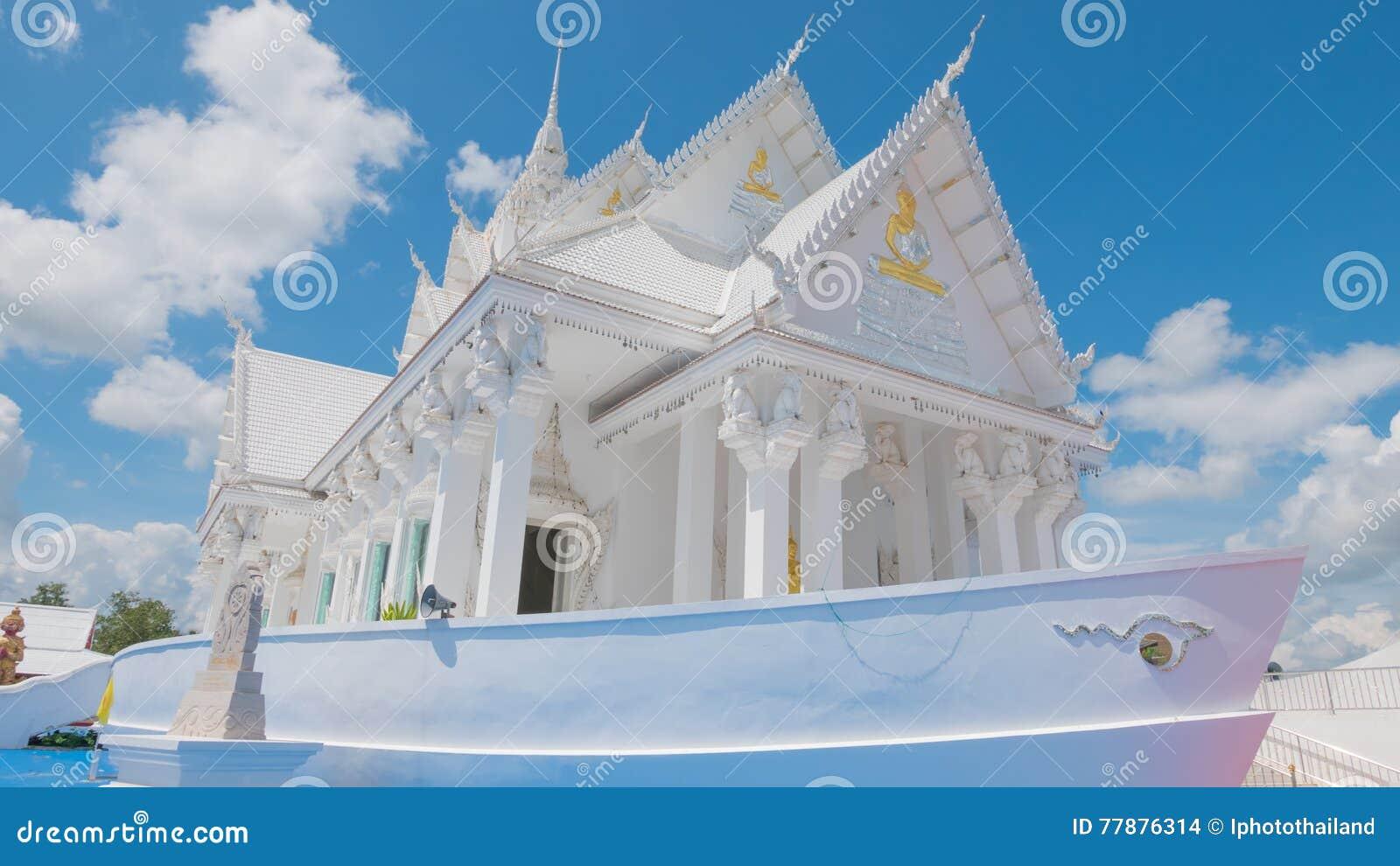 Wat Hin Thaen Lamphachi Temple Foto de archivo