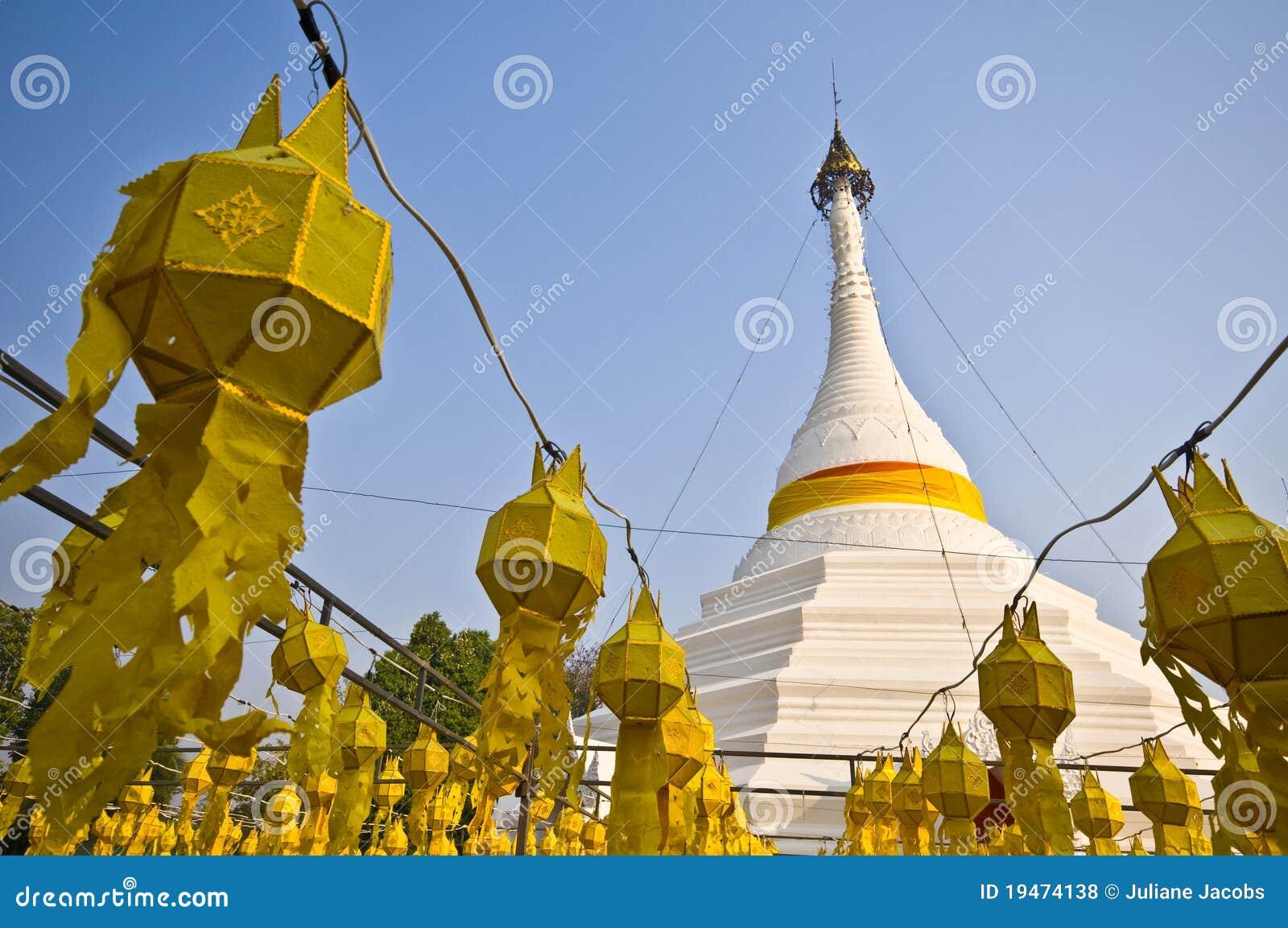 Wat Phra That Doi Kong Mu Royalty Free Stock Photos ...