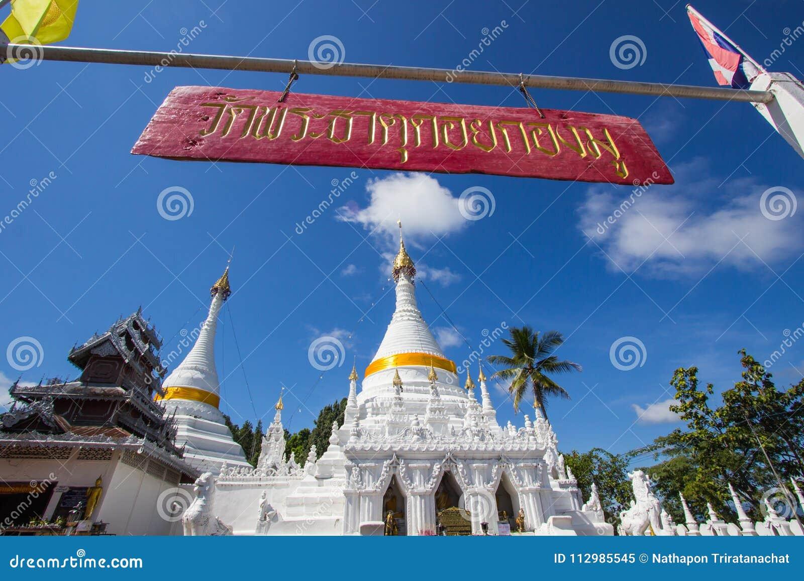 Mae Hong Son province,Northern Thailand on November 19,2017: Burmese style white chedis with beautiful sky at Wat Phra That Doi Ko