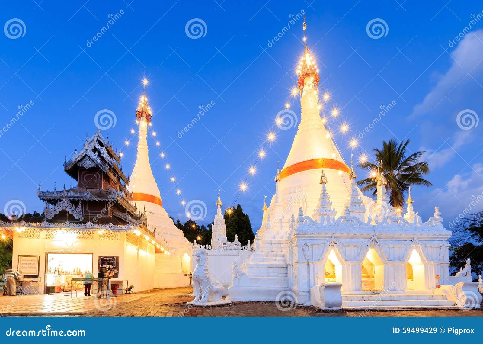 Wat Phra That Doi Kong Mu Temple On A Mountain Top Stock ...