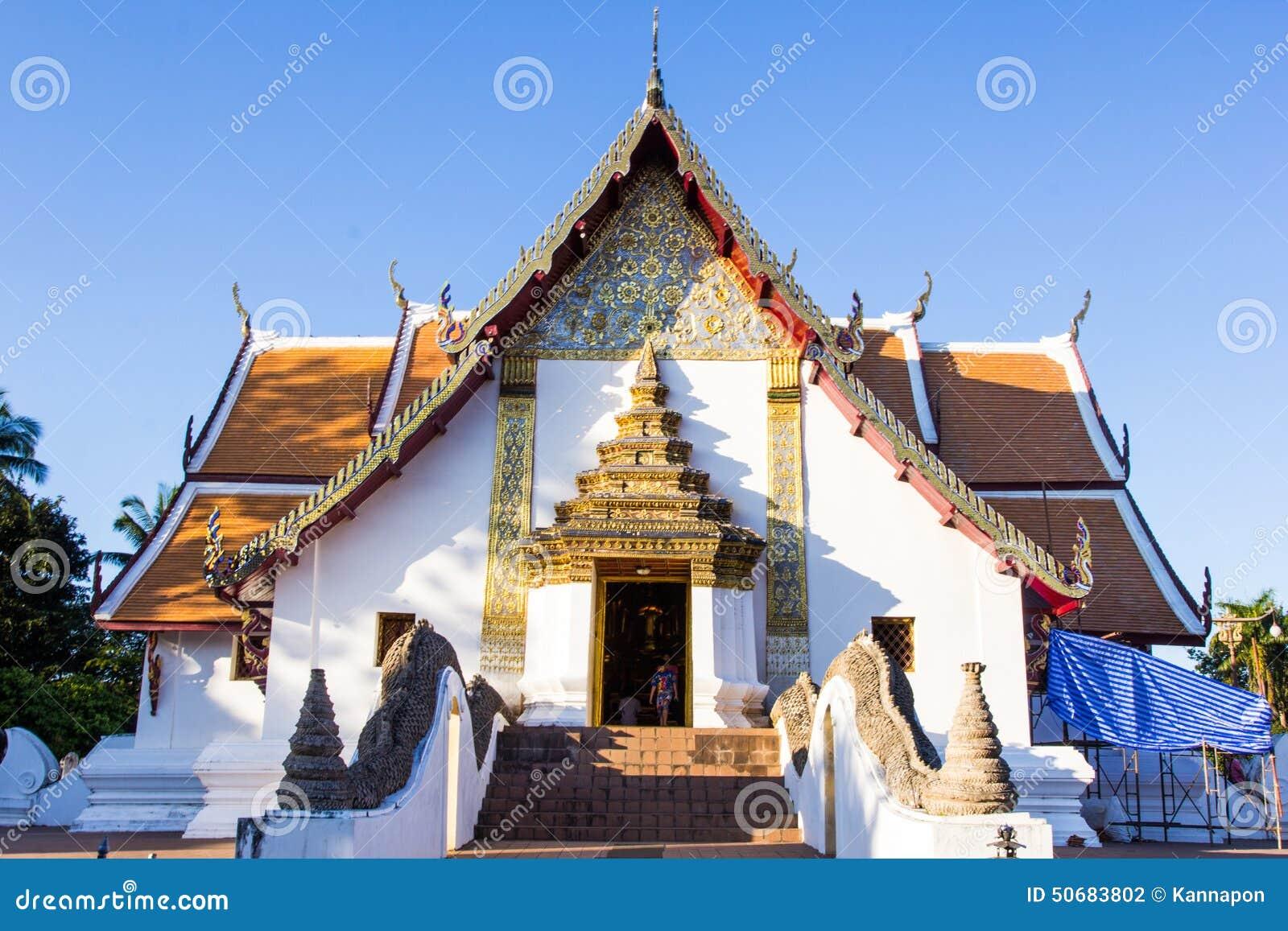 Download Wat Phumin佛教寺庙在南,泰国 库存照片. 图片 包括有 旅行, 大厅, 的btu, 泰国, 地标 - 50683802