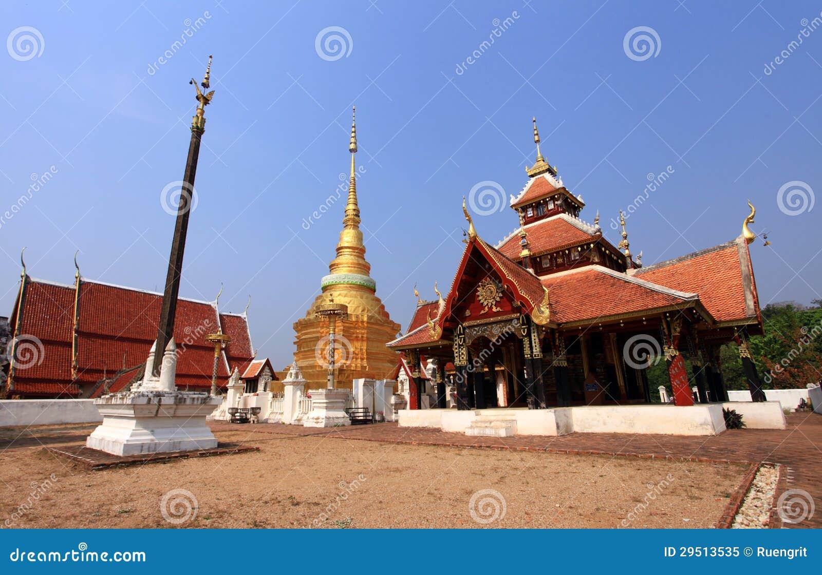 Wat Pong Sanook Nua.
