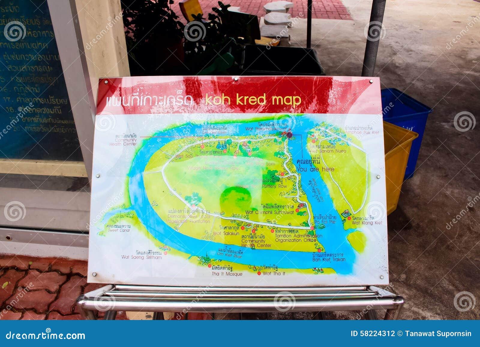 Wat Poramai Yikawat Map , Koh Kret, Bangkok, Thailand ...