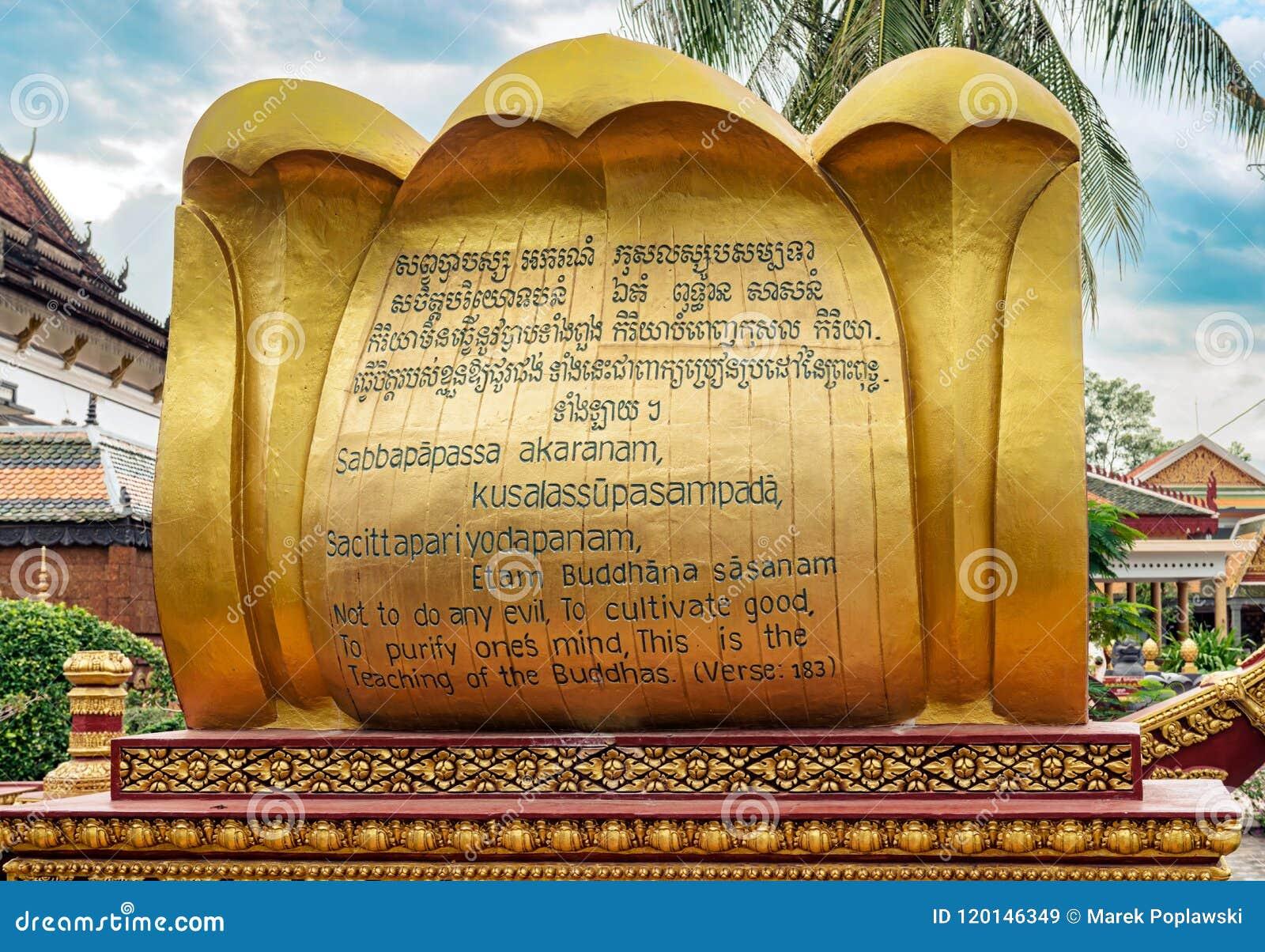 Wat Preah Prom Rath-de tempel complex in Siem oogst, Kambodja