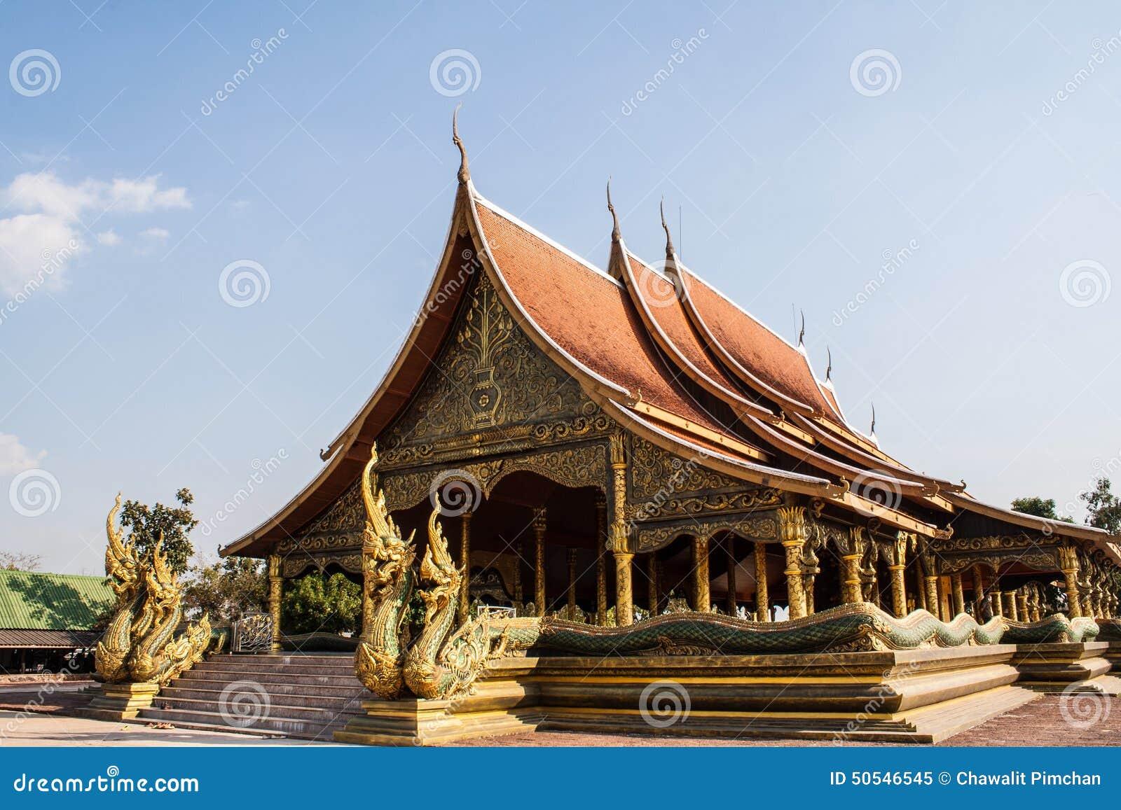 Wat Sawang Wirawong