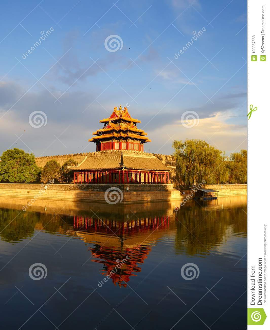 Download Watch Tower Of Forbidden City Beijing China Stock Photo