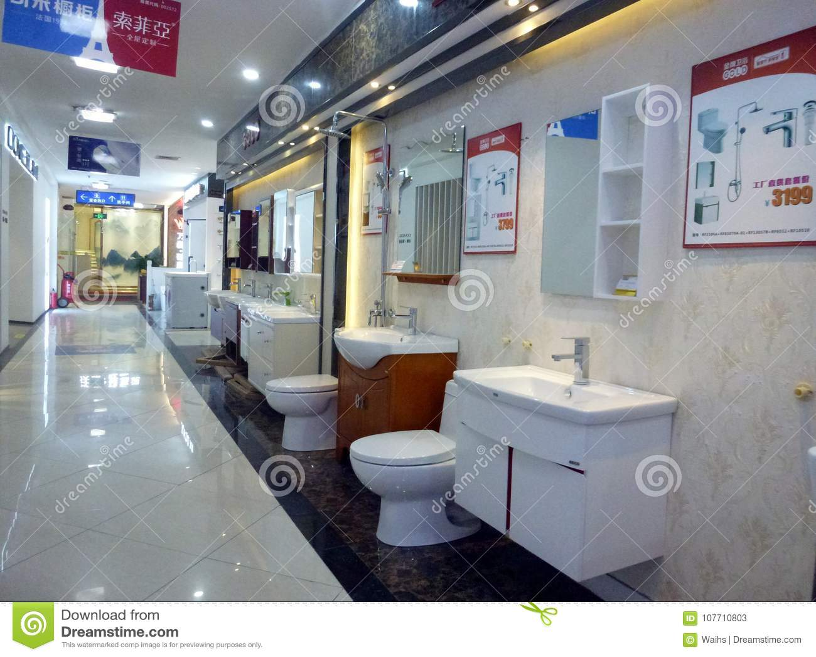 Shenzhen, China: Bathing Utensils Shopping Mall Editorial Stock ...