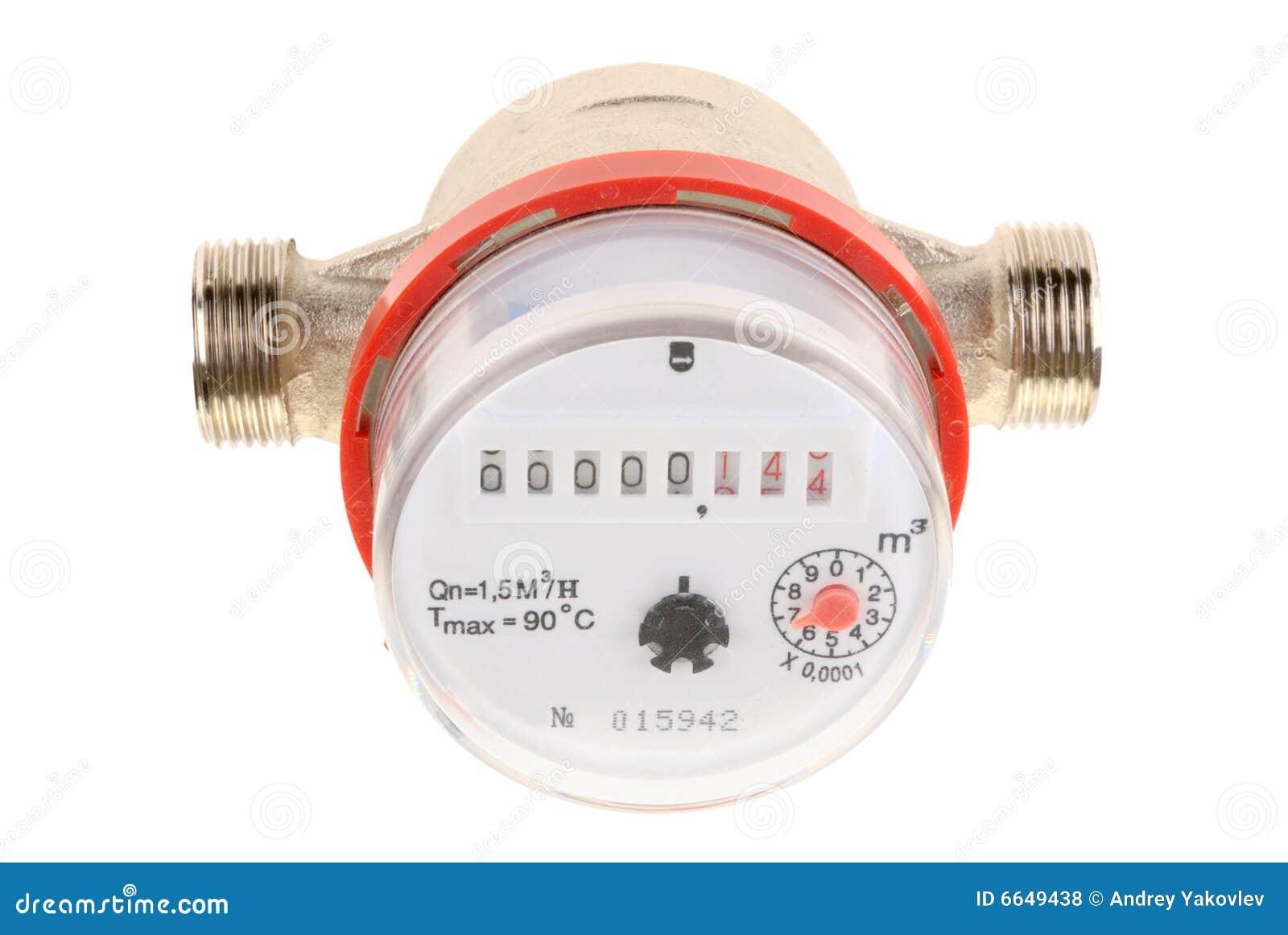 Water meter hook up
