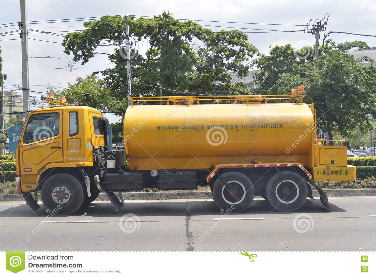 Water tank truck editorial image  Image of september - 74867720