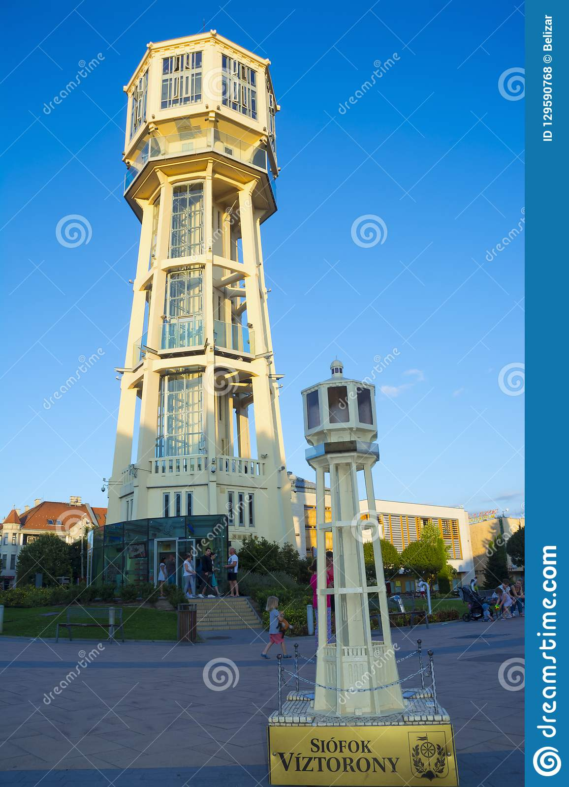 Water tower in Siofok