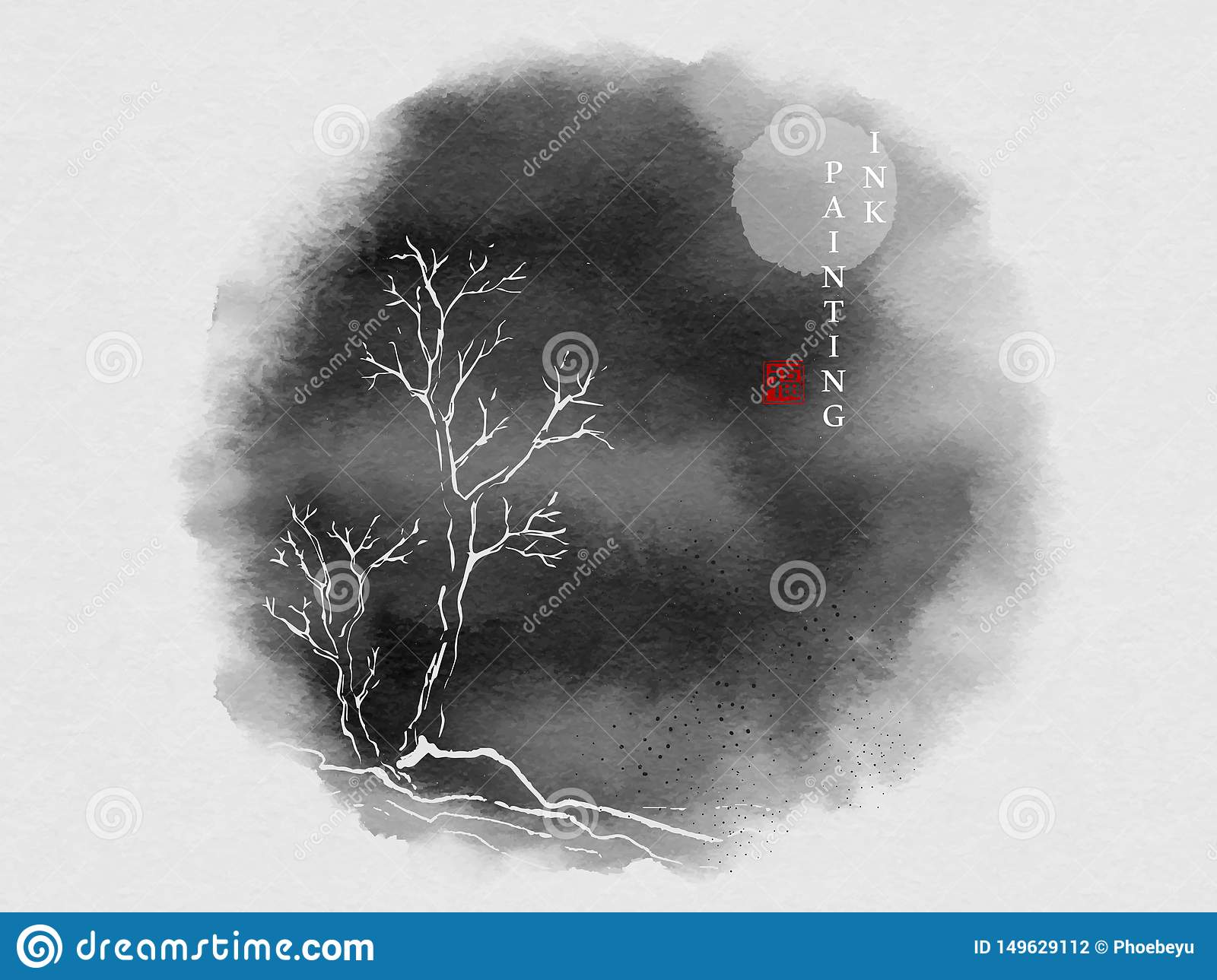 669 Moon Word Photos Free Royalty Free Stock Photos From Dreamstime