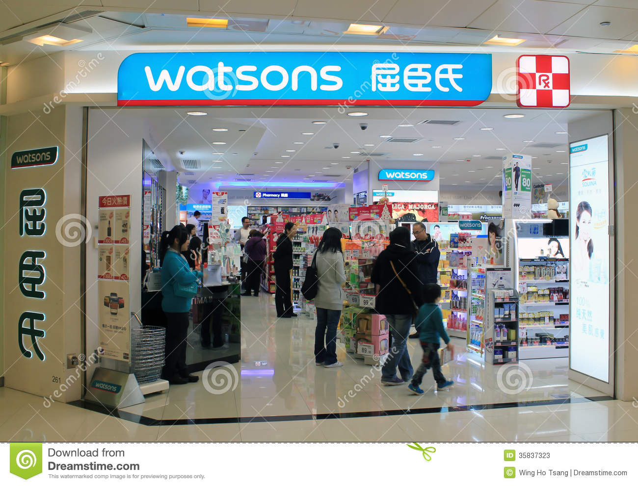 watsons in hong kong editorial stock photo image of shopping 35837323. Black Bedroom Furniture Sets. Home Design Ideas