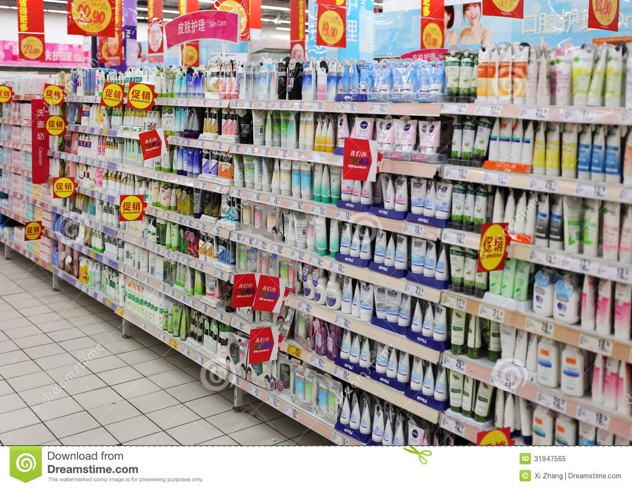 Dbackstp together with Royalty Free Stock Photo Watsons Pharmacy Shop Cosmetic View People Image31947565 additionally Glovers Pitching Hitting Scouting Charts furthermore Post Office also Stock Photo The Dragon Stairway Park Guell By Antoni Gaudi Architect Barcelona 78427769. on fence shopping