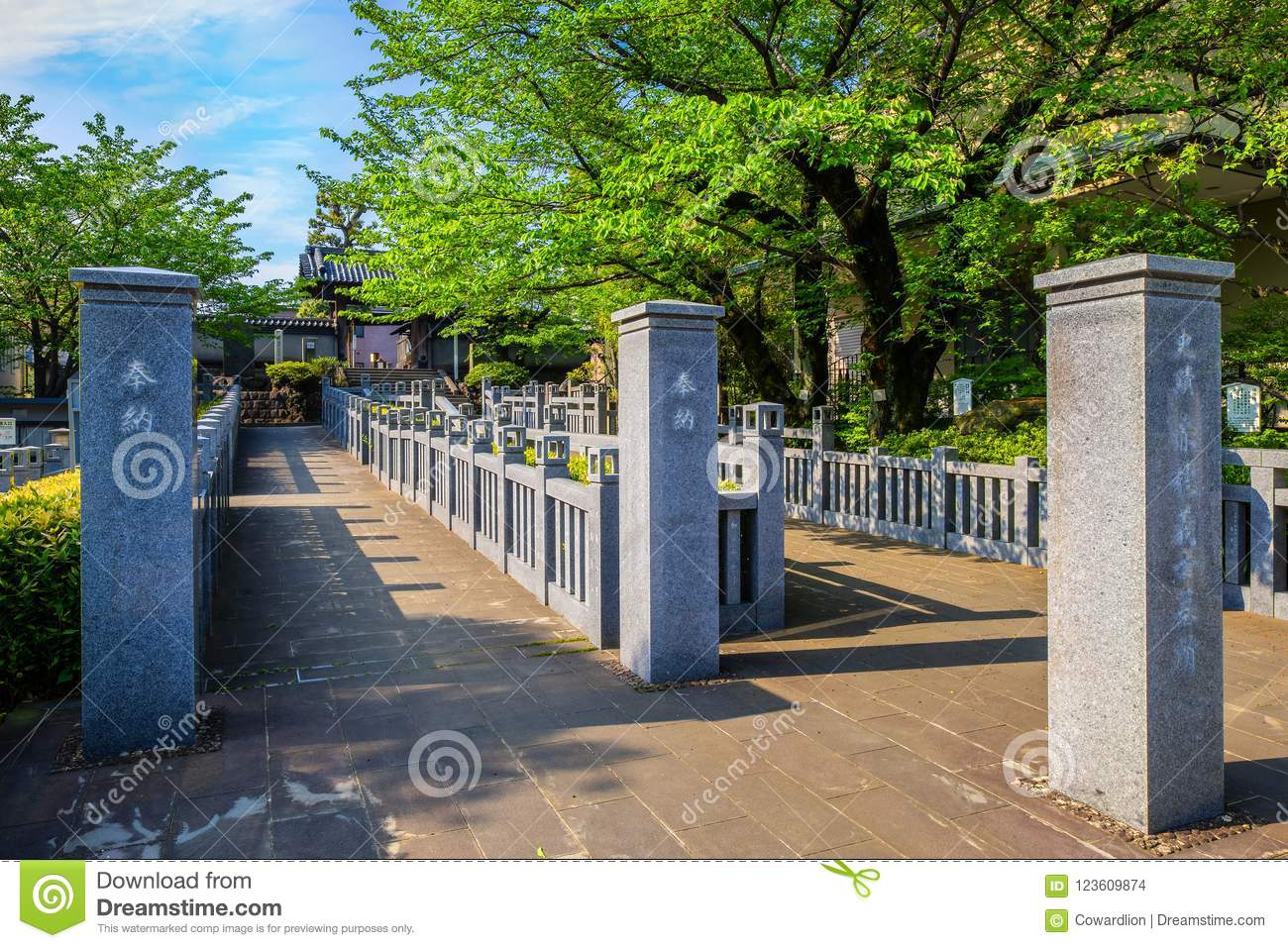 The Way To The Grave Of 47 Ronin At Sengakuji Temple In Tokyo, Japan