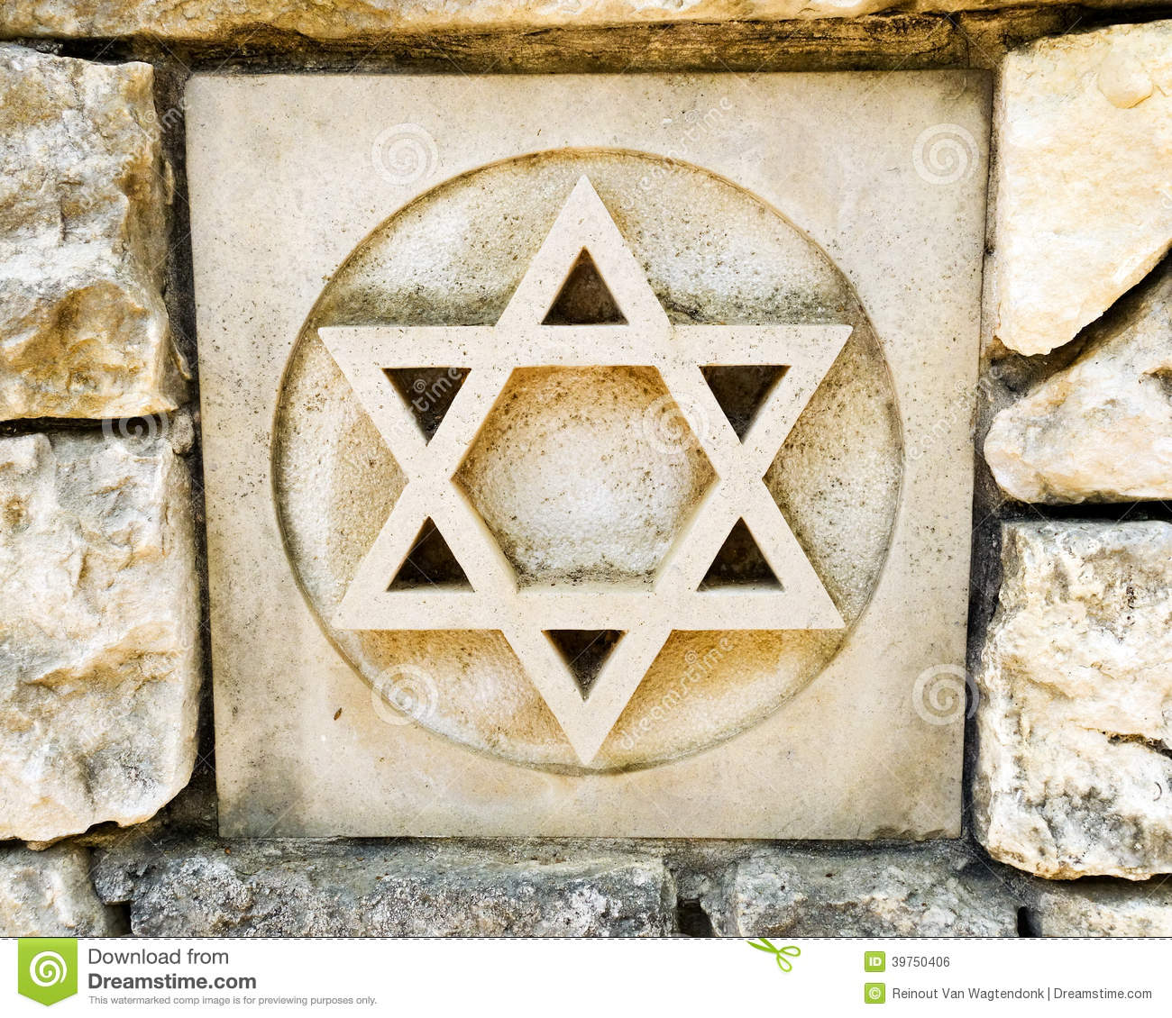 Weathered Star Of David In Rock Wall Stock Photo Image