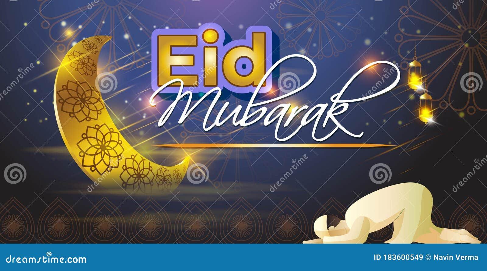 vector illustration of greeting for eid mubarak sending