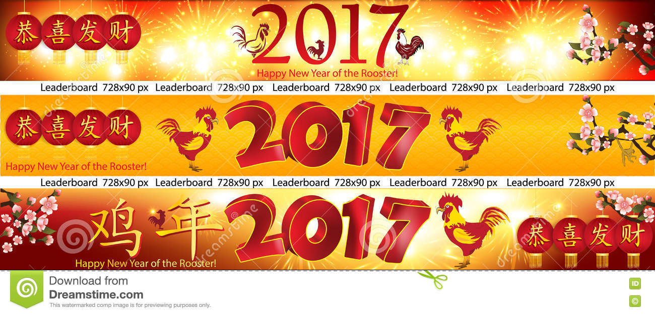 web banner set for chinese new year of the rooster stock photo