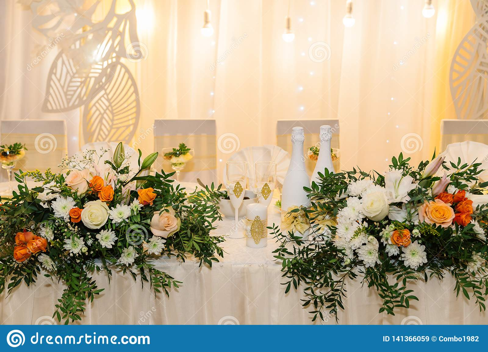 Wedding Decor Table For The Newlyweds Outdoor Wedding Reception