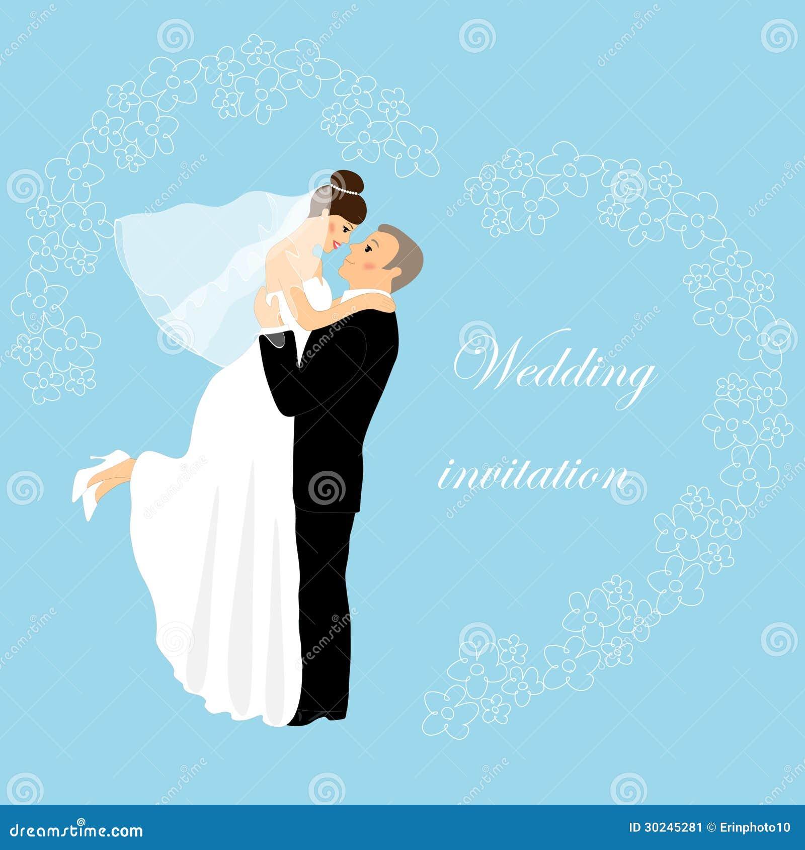 Wedding Invitation 12 Stock Illustration Illustration Of Ceremony 30245281