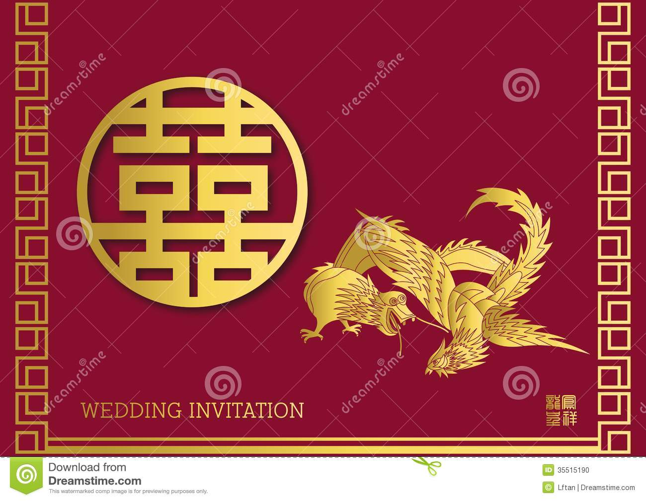 Wedding Invitation Card stock vector. Illustration of illustration ...